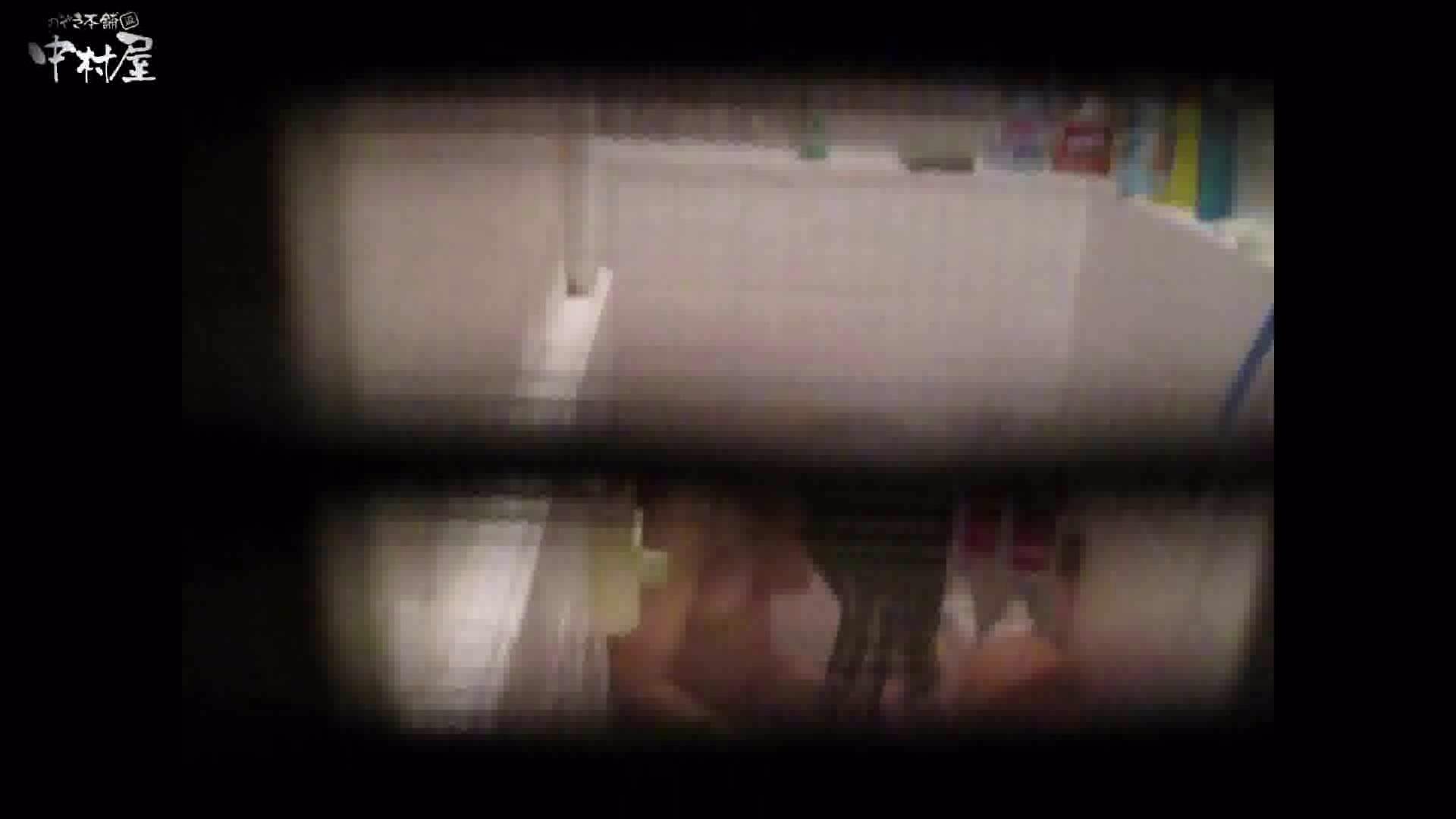 民家風呂専門盗撮師の超危険映像 vol.017 美女まとめ オマンコ無修正動画無料 110PIX 102