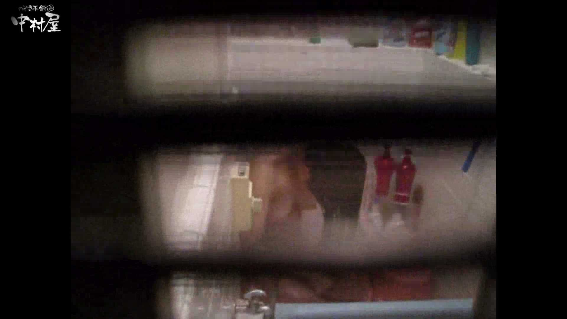 民家風呂専門盗撮師の超危険映像 vol.017 盗撮シリーズ  110PIX 105