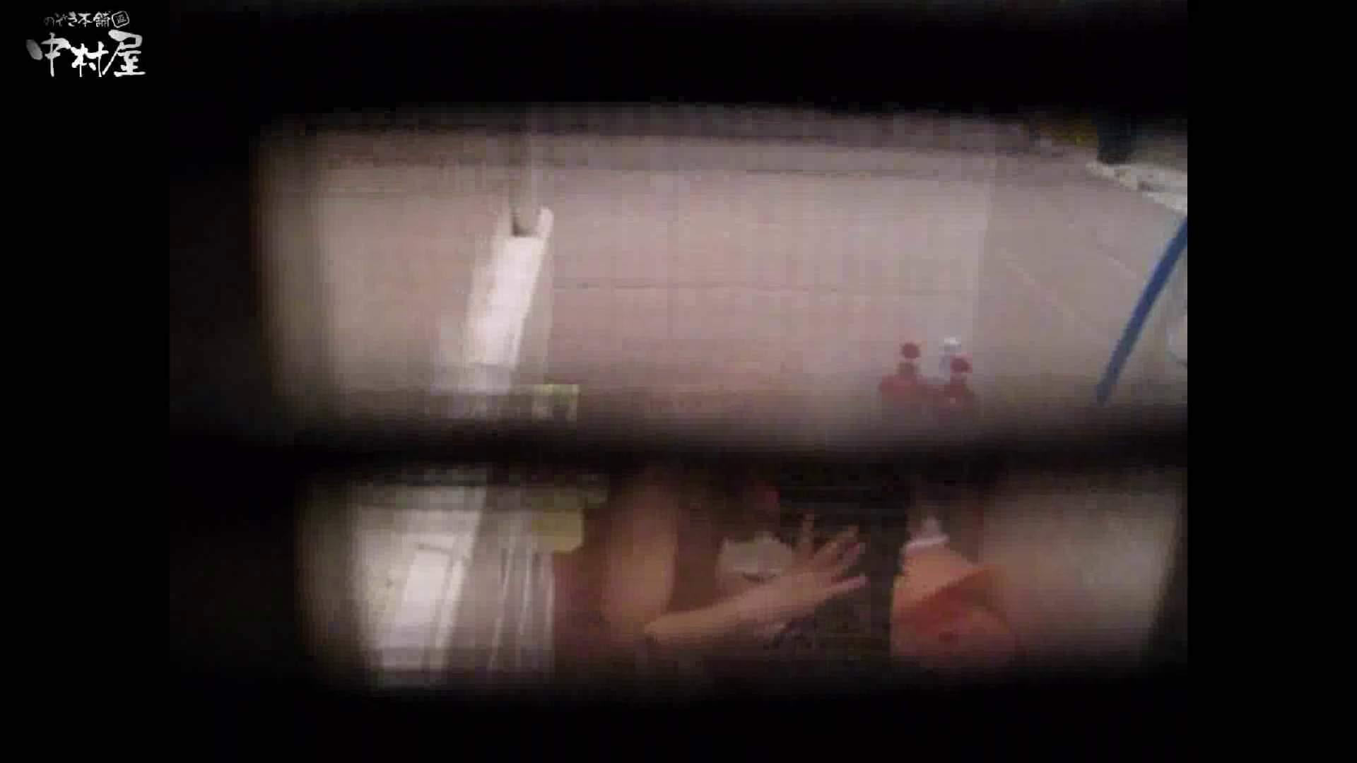 民家風呂専門盗撮師の超危険映像 vol.017 盗撮シリーズ | エロい美少女  110PIX 106