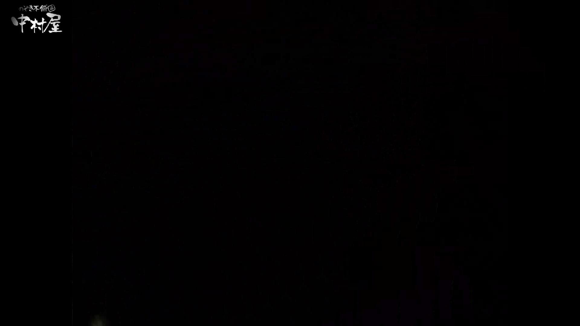 民家風呂専門盗撮師の超危険映像 vol.018 美女まとめ | 盗撮シリーズ  95PIX 6