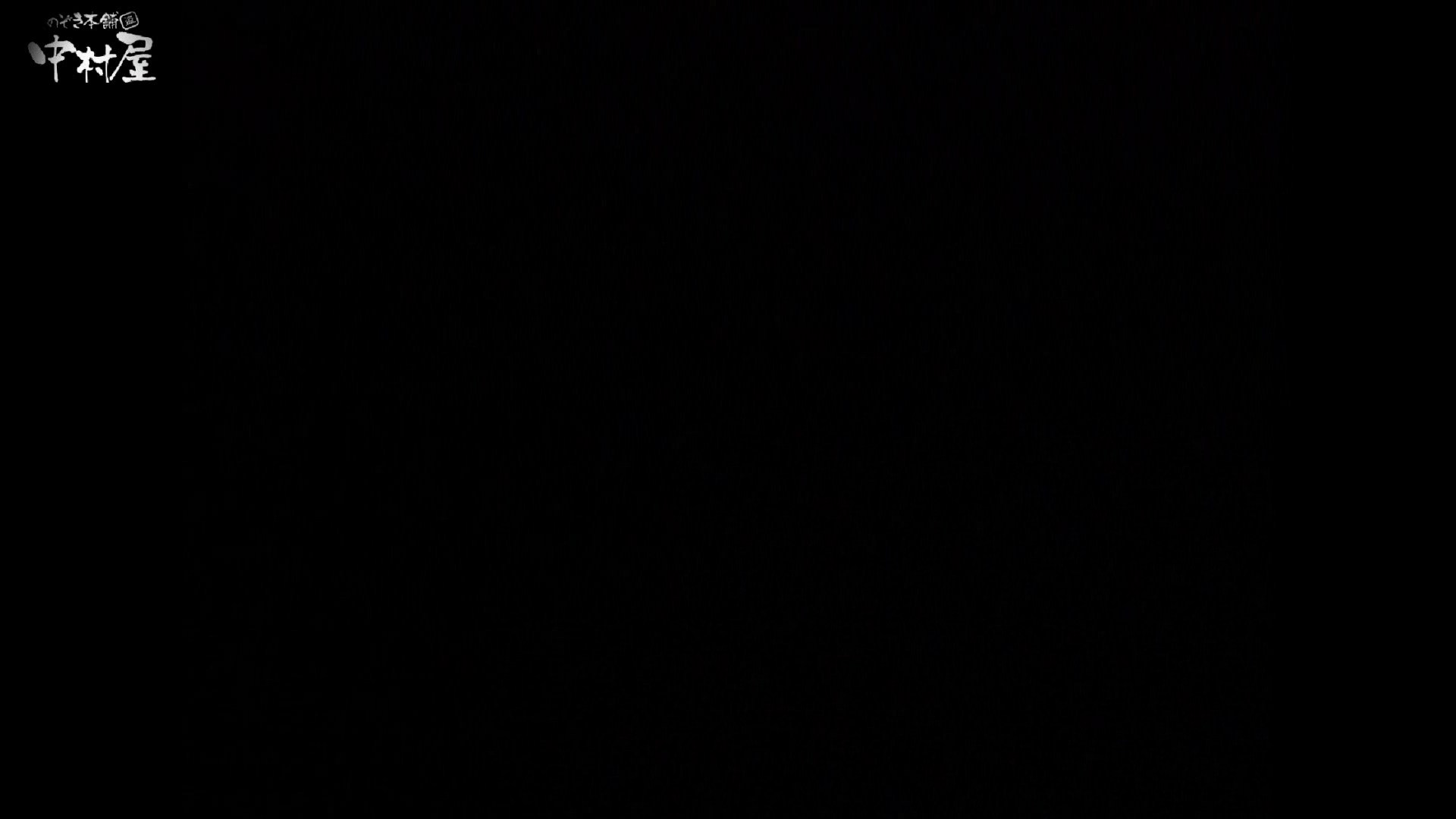 民家風呂専門盗撮師の超危険映像 vol.018 股間 オメコ無修正動画無料 95PIX 7