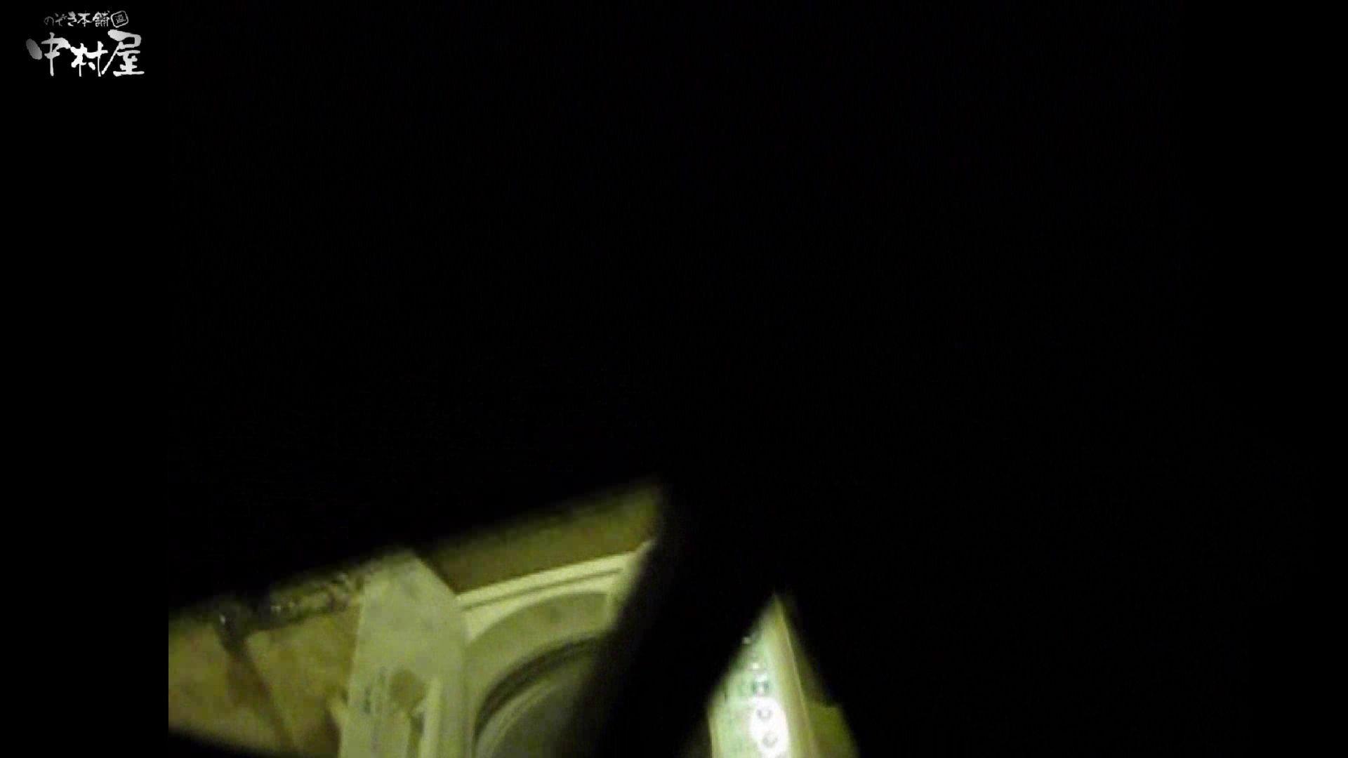 民家風呂専門盗撮師の超危険映像 vol.018 エロい美少女 おまんこ無修正動画無料 95PIX 9