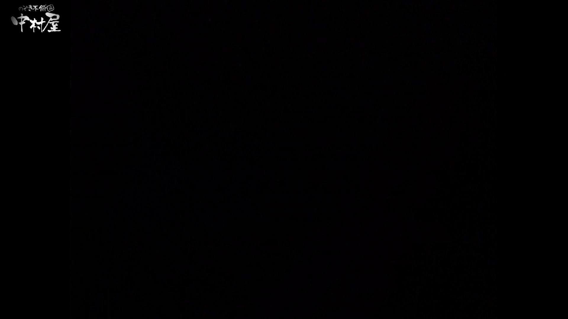民家風呂専門盗撮師の超危険映像 vol.018 エロい美少女 おまんこ無修正動画無料 95PIX 94