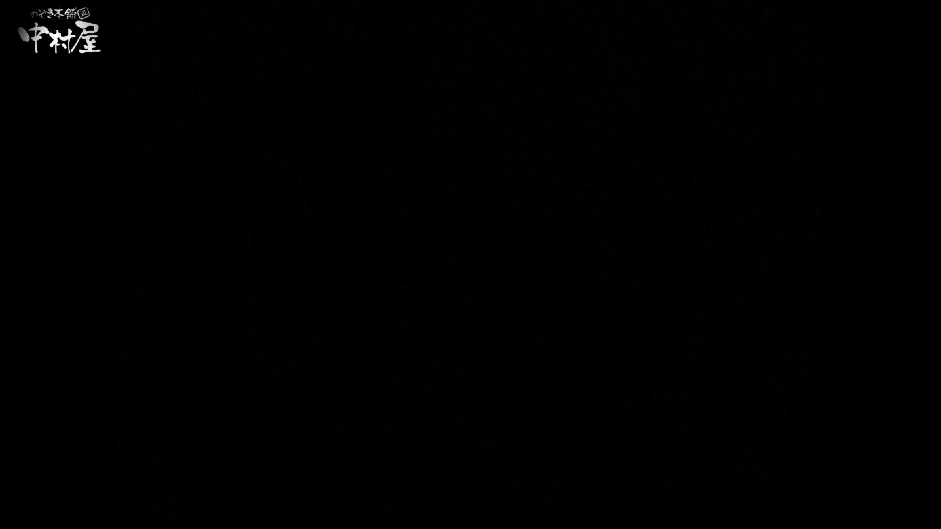 民家風呂専門盗撮師の超危険映像 vol.018 美女まとめ  95PIX 95