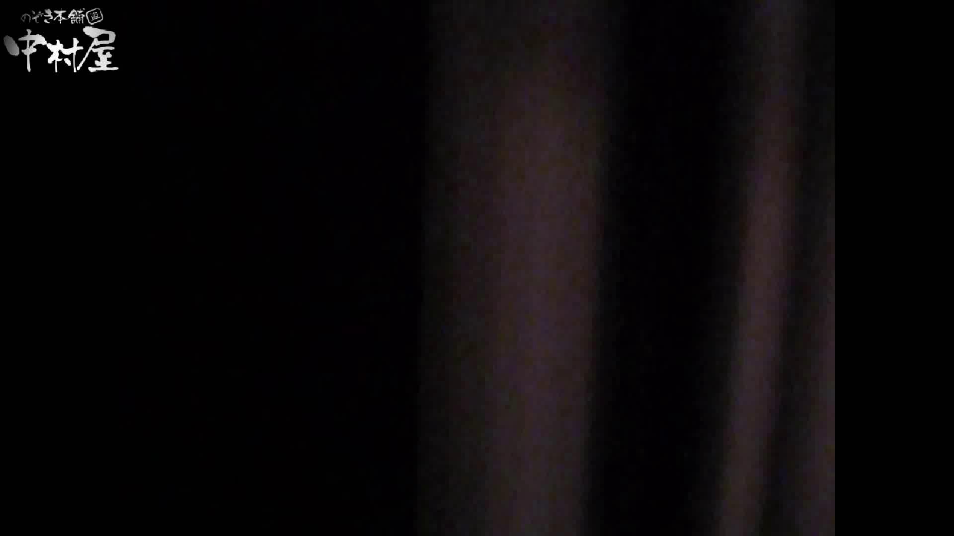 民家風呂専門盗撮師の超危険映像 vol.020 盗撮シリーズ オマンコ無修正動画無料 93PIX 2