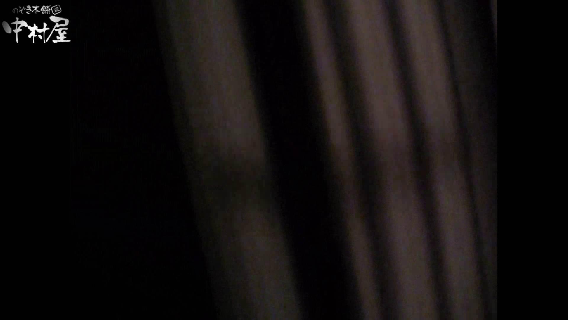民家風呂専門盗撮師の超危険映像 vol.020 エロい美少女 セックス画像 93PIX 4