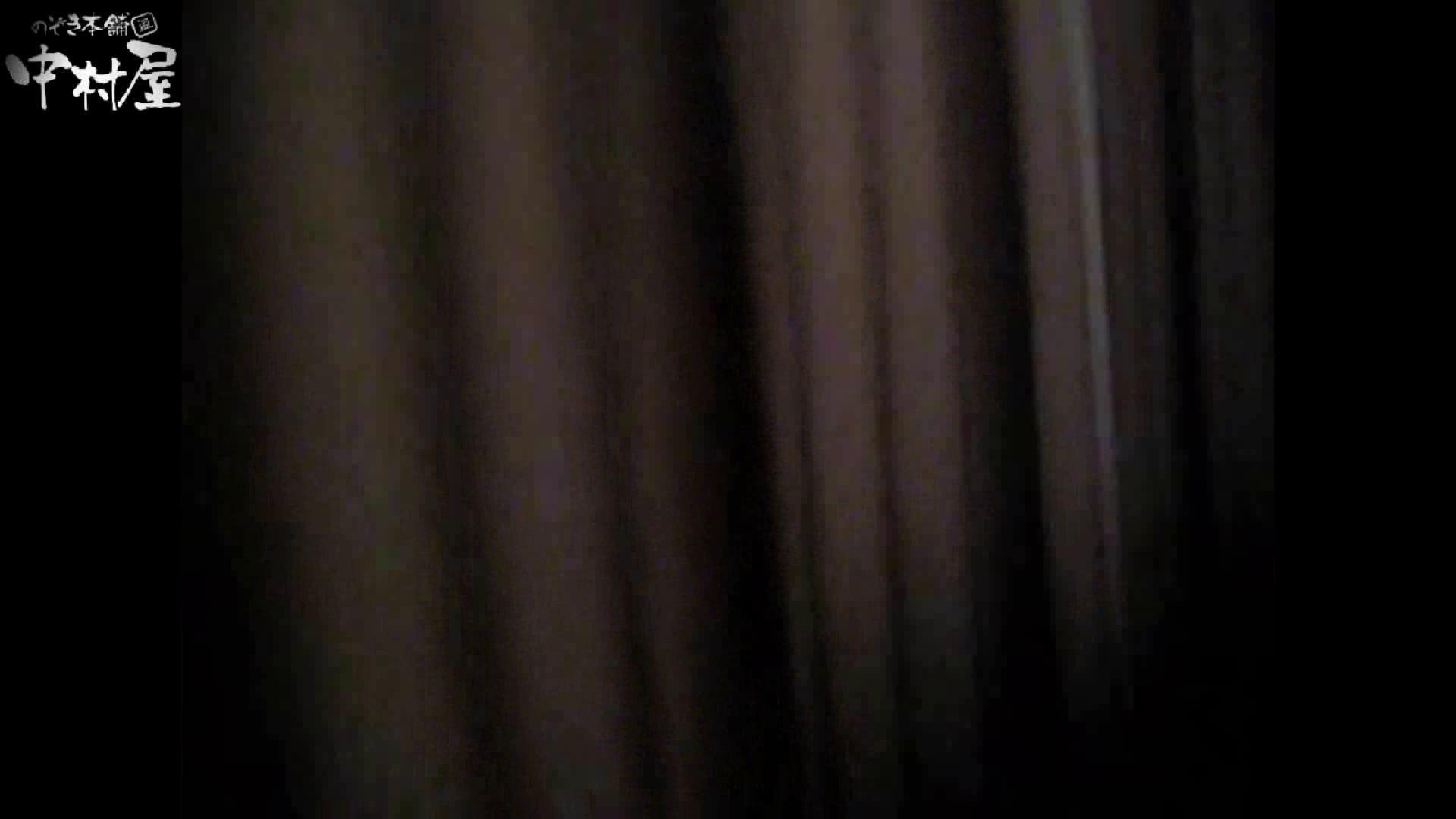 民家風呂専門盗撮師の超危険映像 vol.020 盗撮シリーズ オマンコ無修正動画無料 93PIX 22