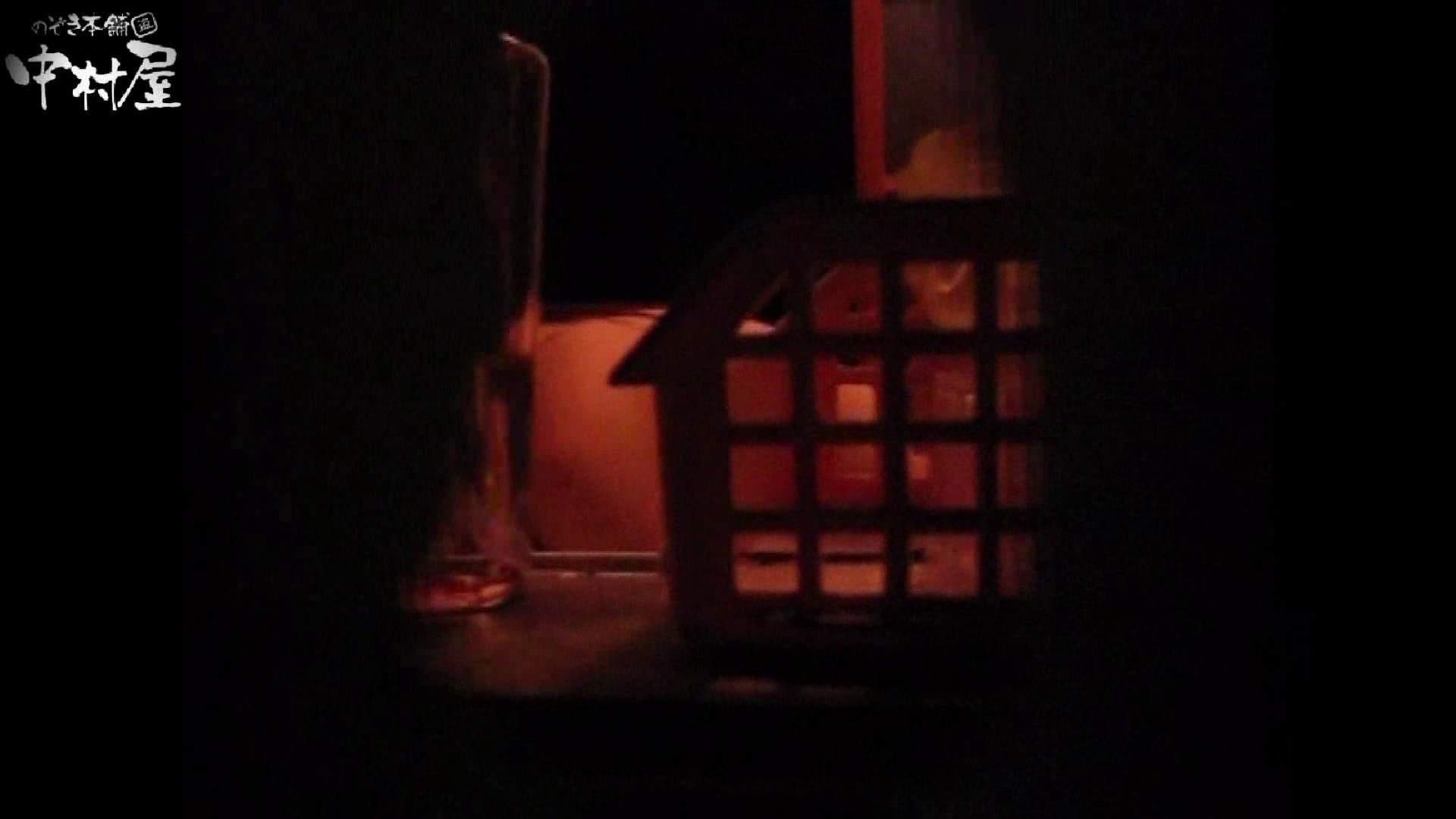 民家風呂専門盗撮師の超危険映像 vol.020 エロい美少女 セックス画像 93PIX 24