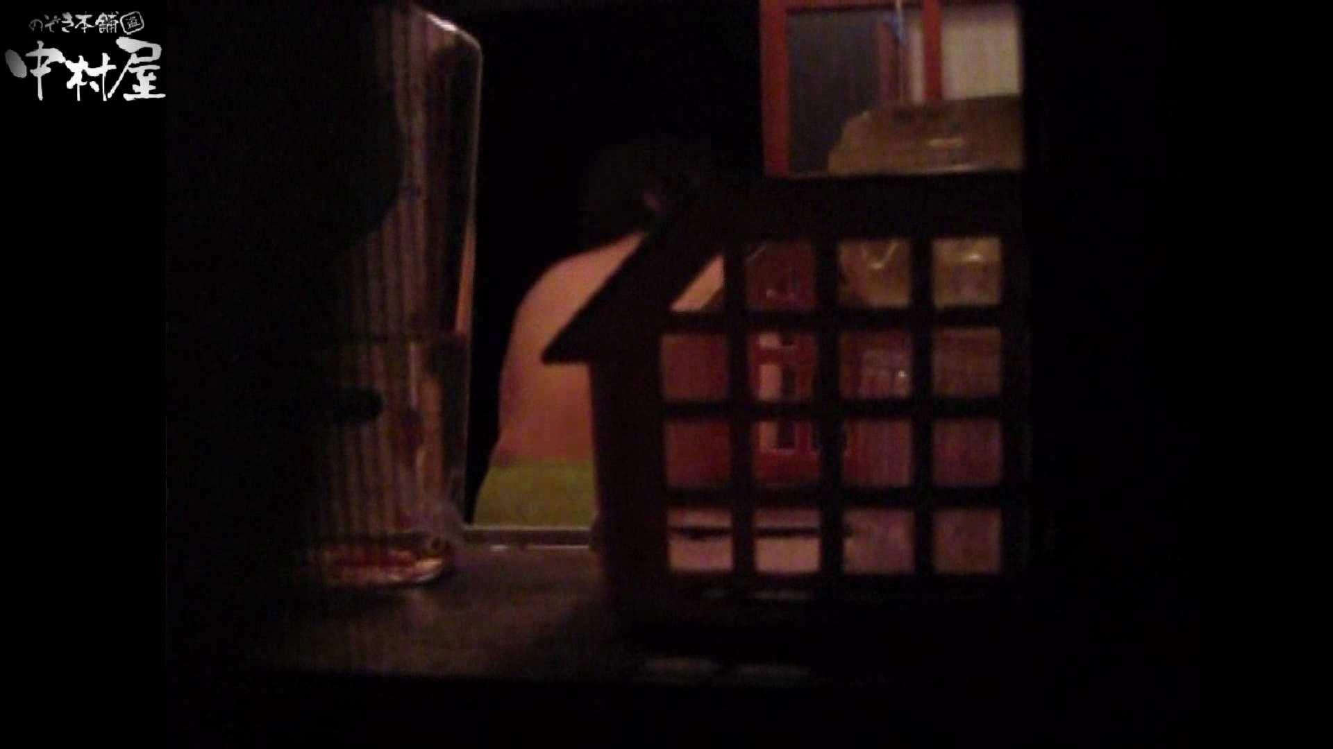 民家風呂専門盗撮師の超危険映像 vol.020 エロい美少女 セックス画像 93PIX 29