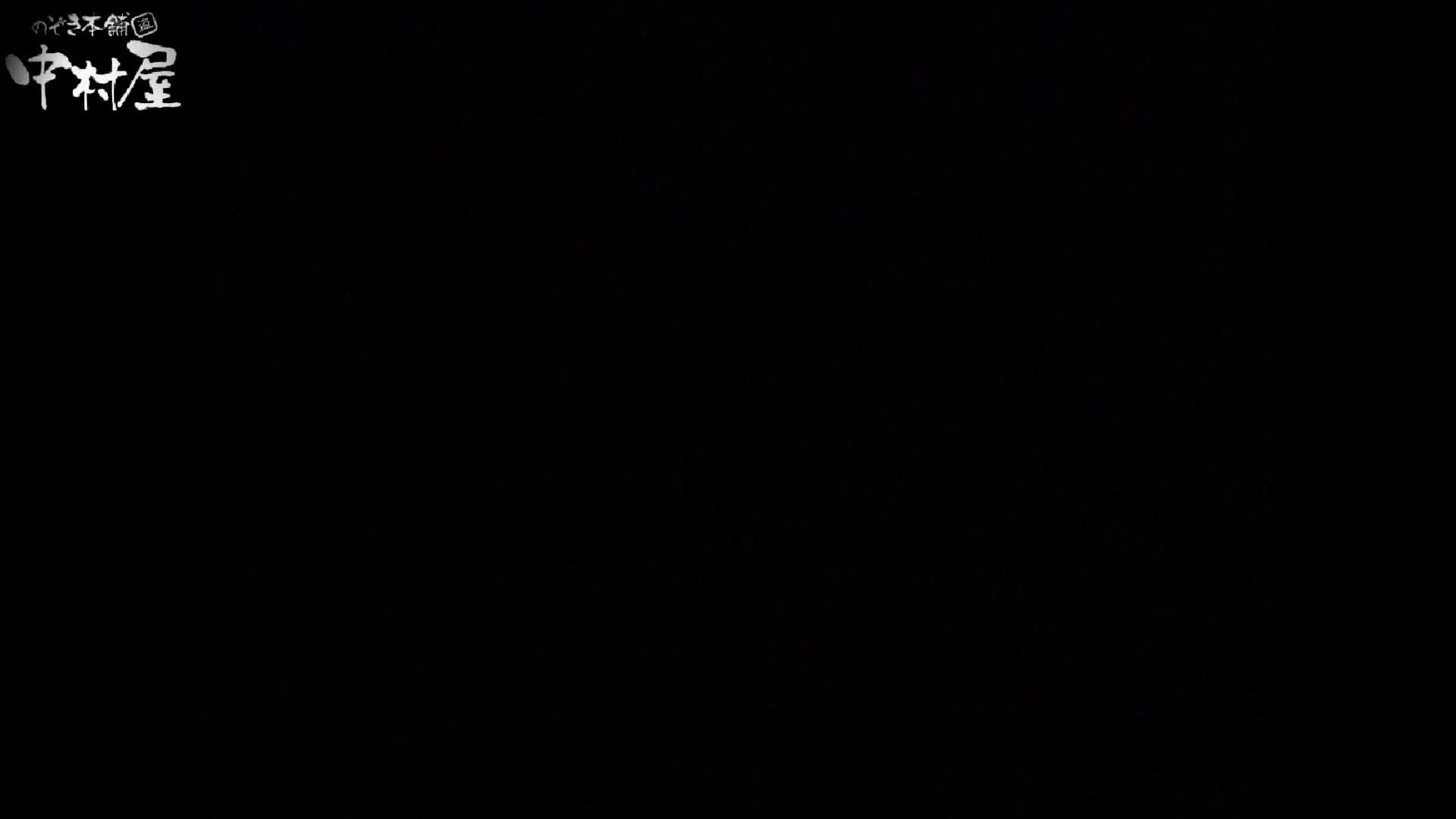 民家風呂専門盗撮師の超危険映像 vol.020 股間 | 民家シリーズ  93PIX 31