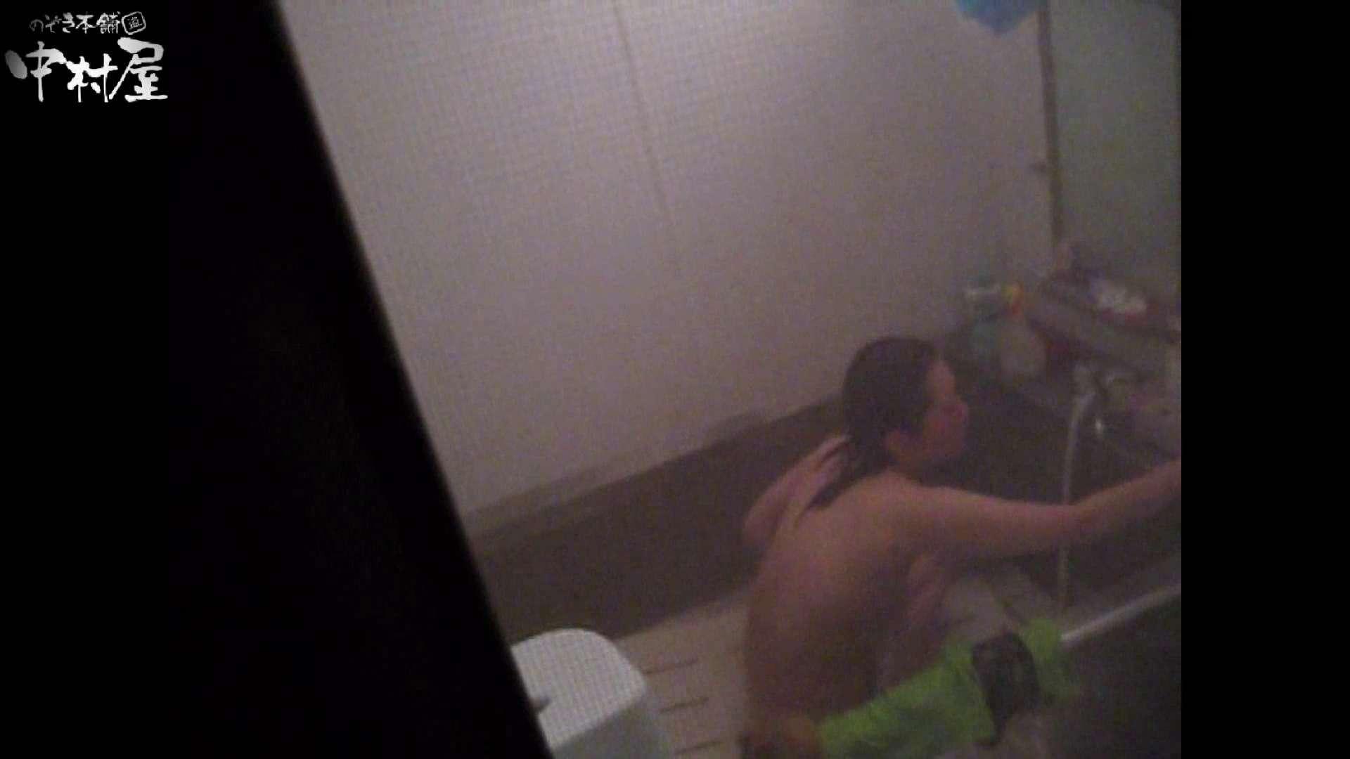 民家風呂専門盗撮師の超危険映像 vol.020 エロい美少女 セックス画像 93PIX 39