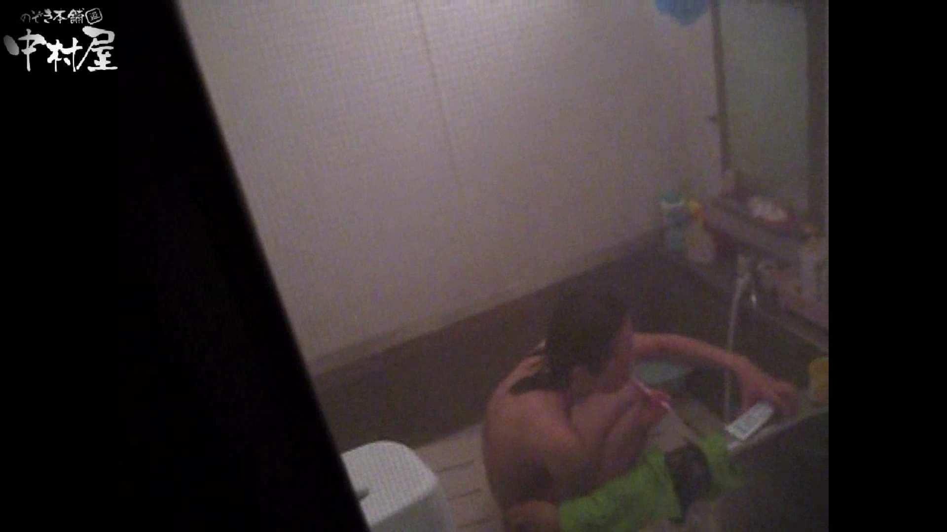 民家風呂専門盗撮師の超危険映像 vol.020 エロい美少女 セックス画像 93PIX 44