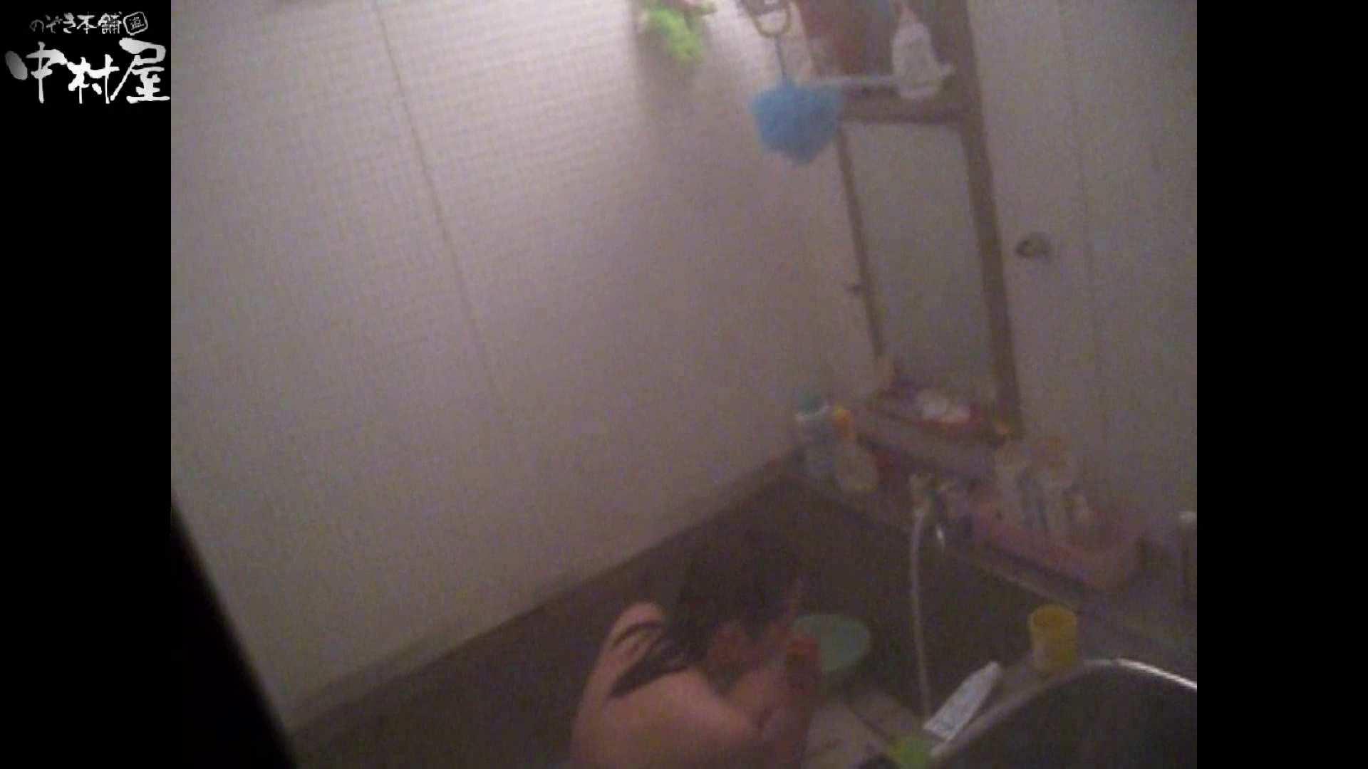 民家風呂専門盗撮師の超危険映像 vol.020 エロい美少女 セックス画像 93PIX 69