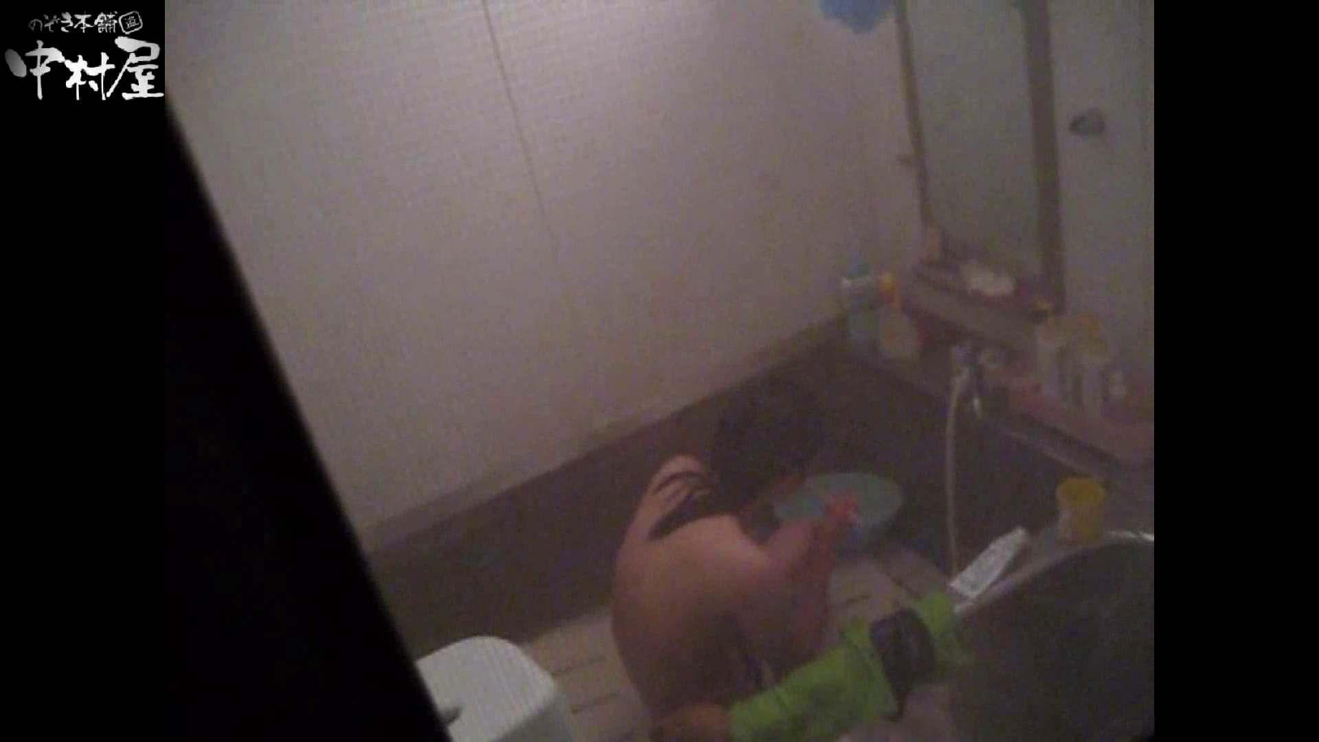 民家風呂専門盗撮師の超危険映像 vol.020 エロい美少女 セックス画像 93PIX 74
