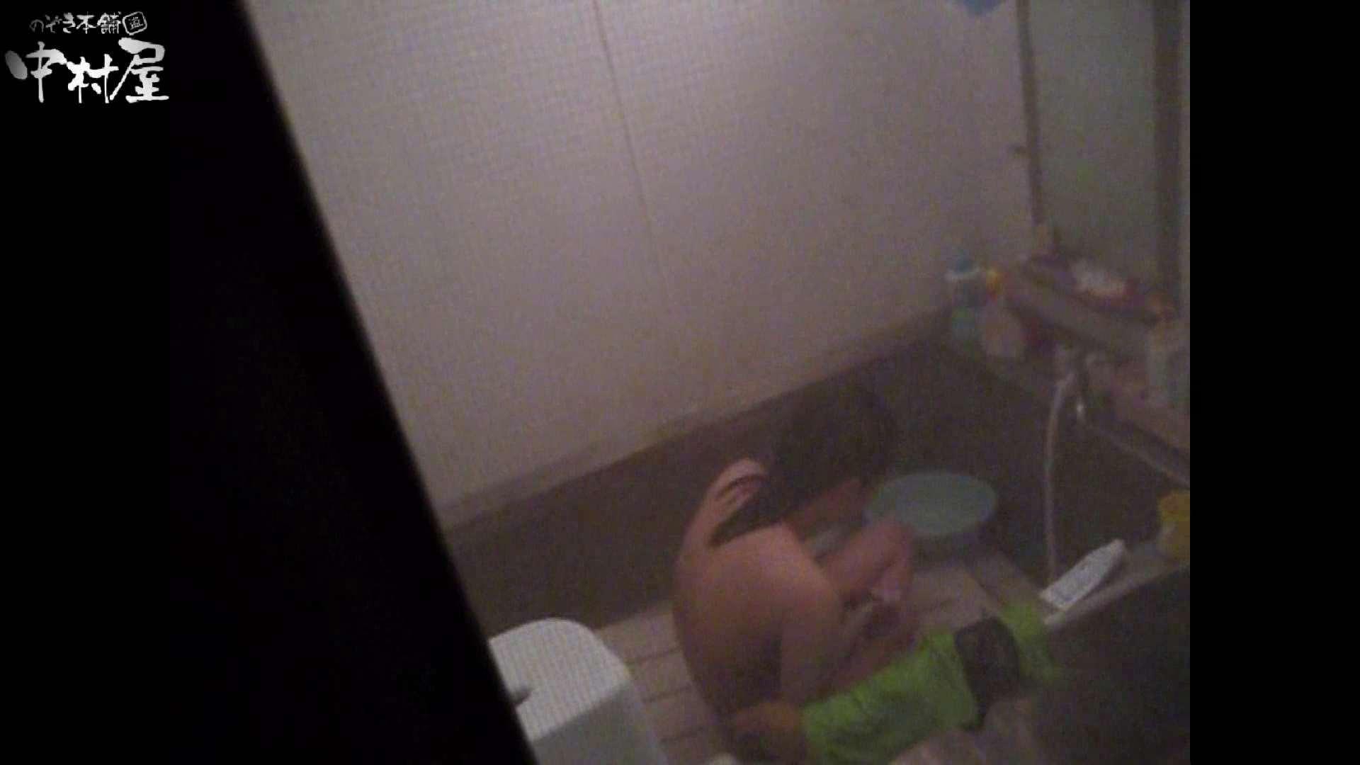 民家風呂専門盗撮師の超危険映像 vol.020 エロい美少女 セックス画像 93PIX 84