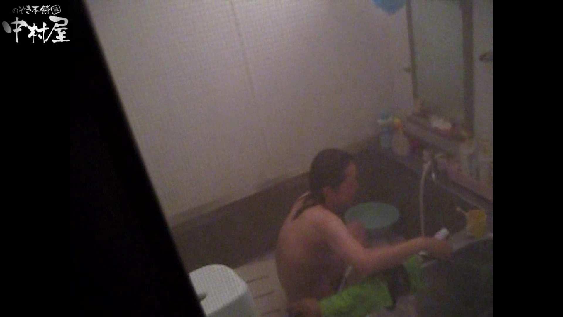 民家風呂専門盗撮師の超危険映像 vol.020 エロい美少女 セックス画像 93PIX 89
