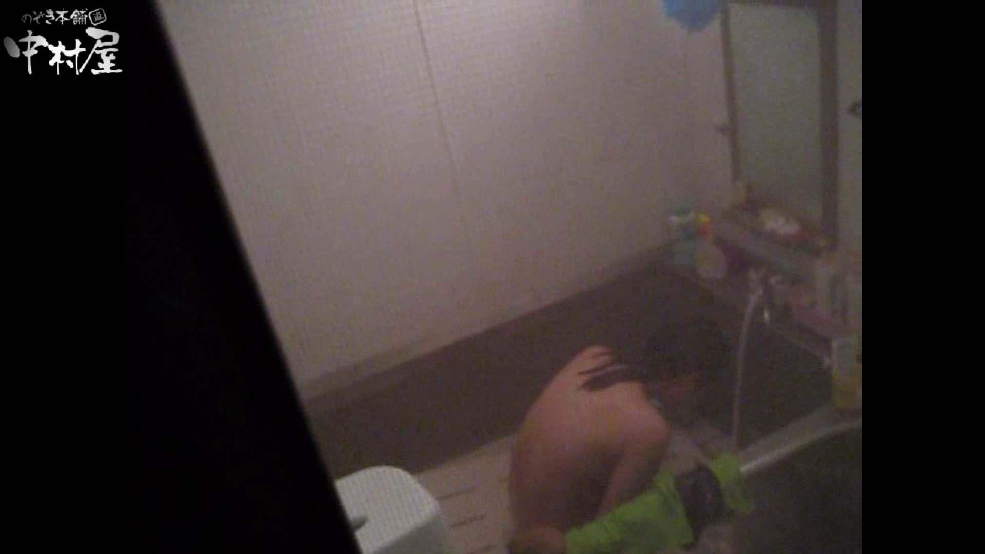 民家風呂専門盗撮師の超危険映像 vol.020 美女まとめ エロ無料画像 93PIX 93