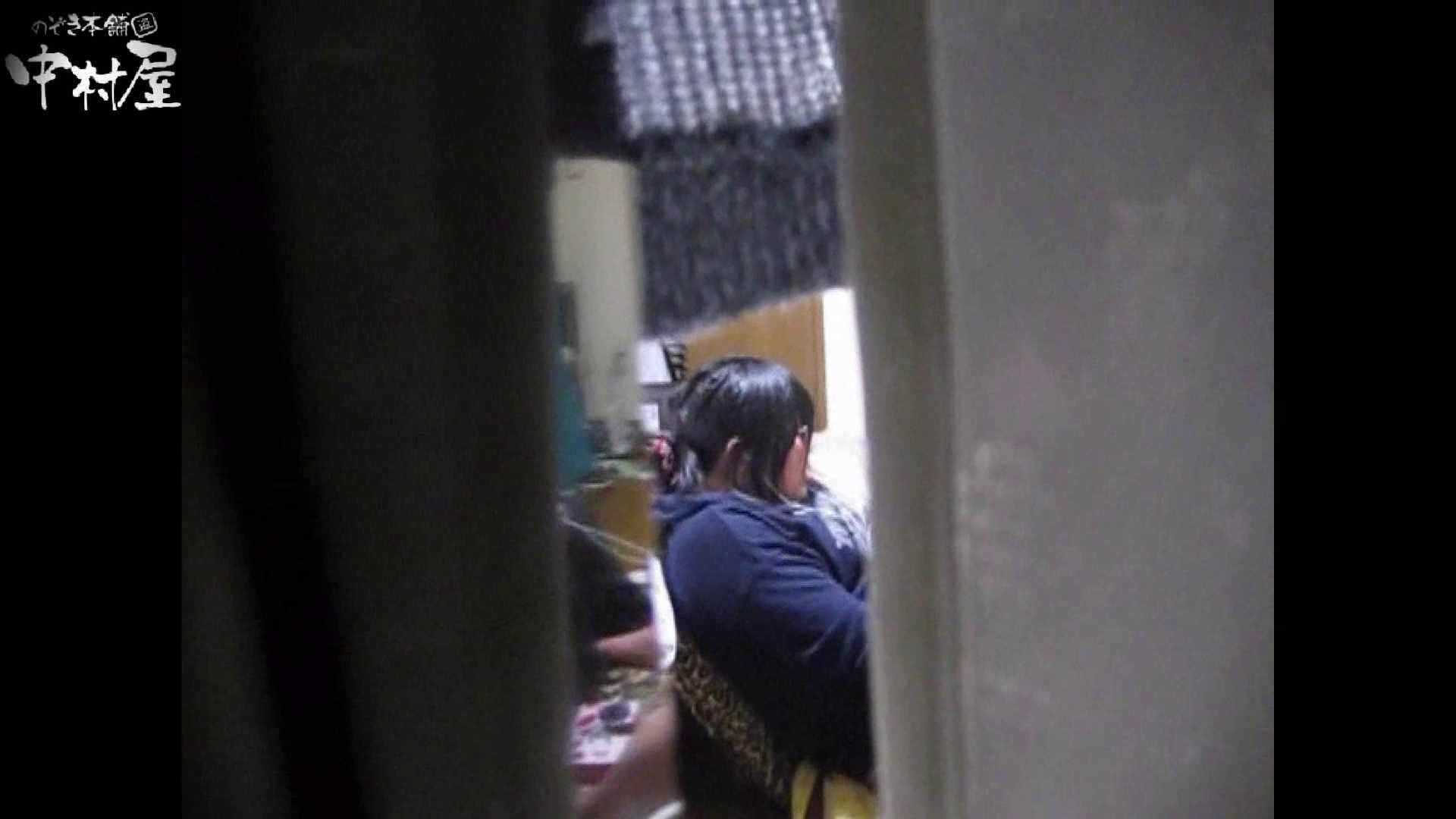 民家風呂専門盗撮師の超危険映像 vol.021 美女まとめ オメコ無修正動画無料 85PIX 12
