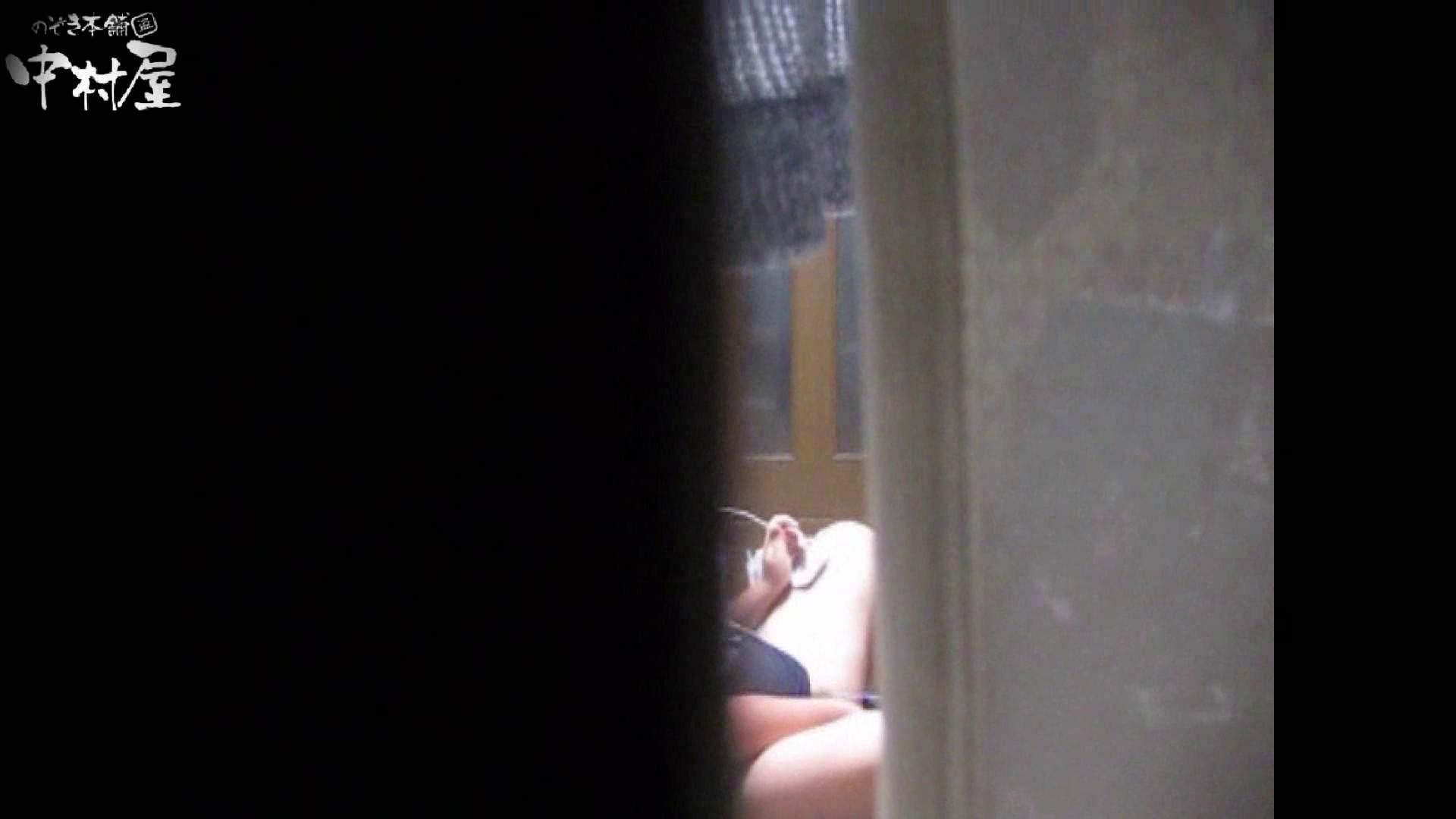 民家風呂専門盗撮師の超危険映像 vol.021 エロい美少女   盗撮シリーズ  85PIX 26