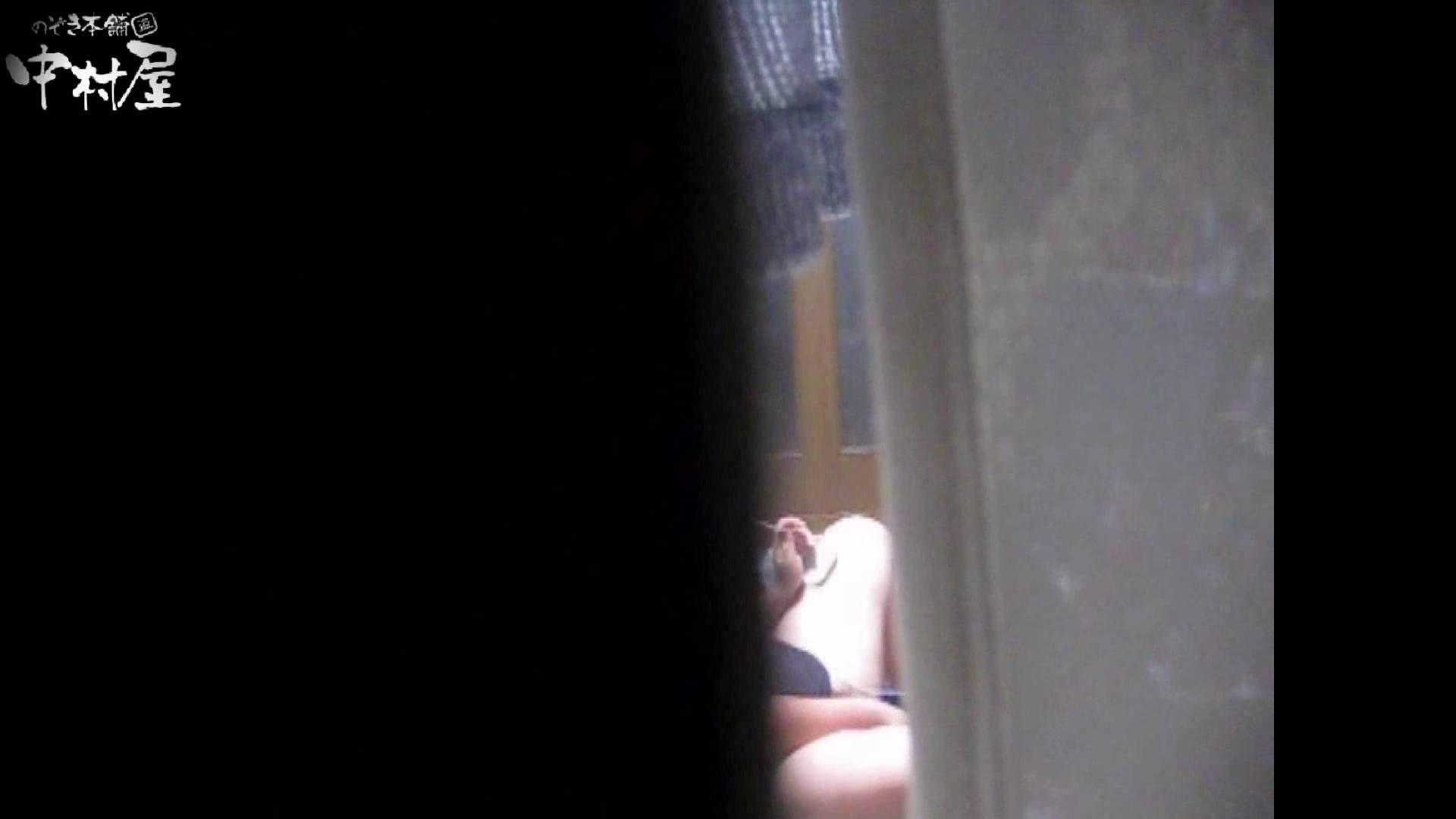民家風呂専門盗撮師の超危険映像 vol.021 股間 濡れ場動画紹介 85PIX 28