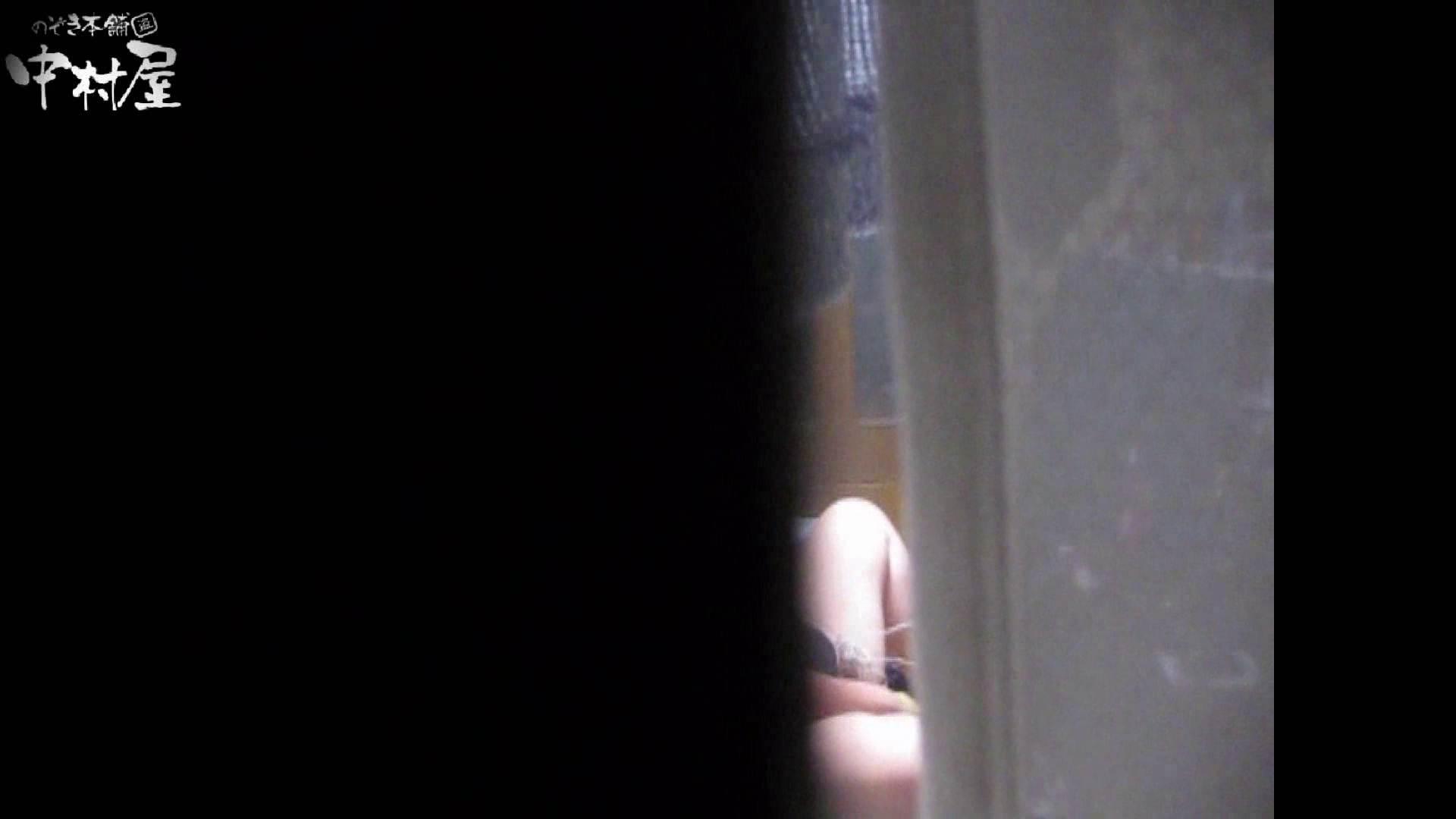 民家風呂専門盗撮師の超危険映像 vol.021 エロい美少女  85PIX 40