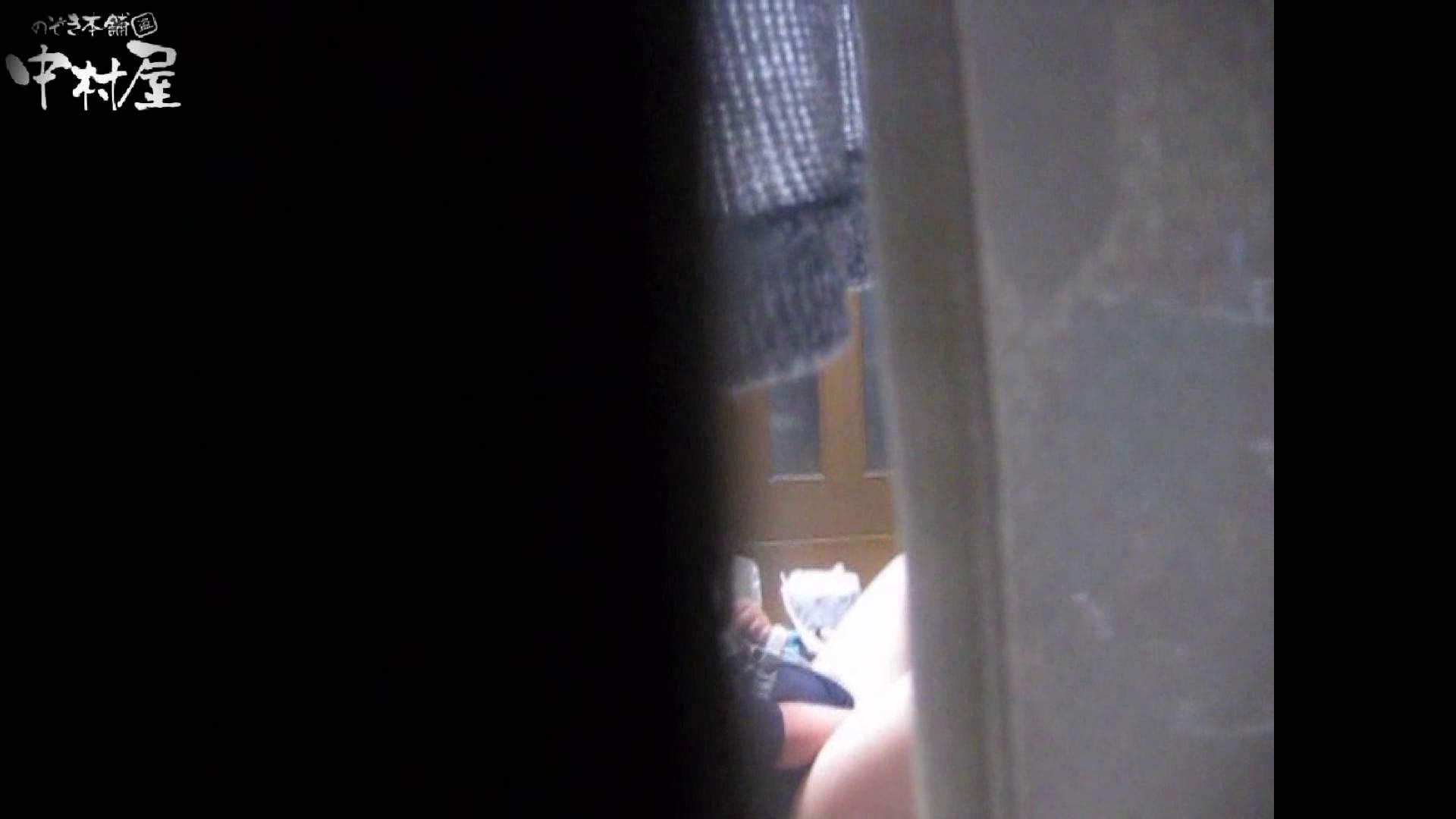 民家風呂専門盗撮師の超危険映像 vol.021 美女まとめ オメコ無修正動画無料 85PIX 47