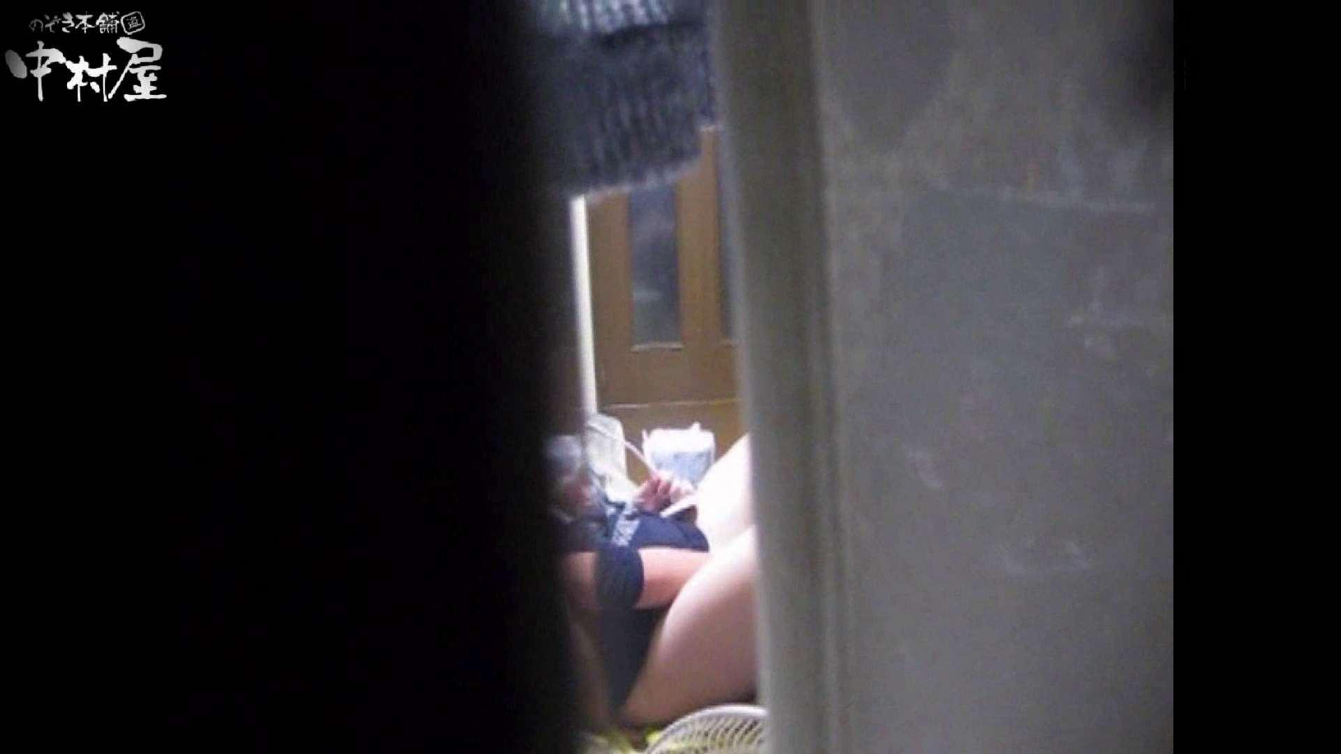 民家風呂専門盗撮師の超危険映像 vol.021 美女まとめ オメコ無修正動画無料 85PIX 62