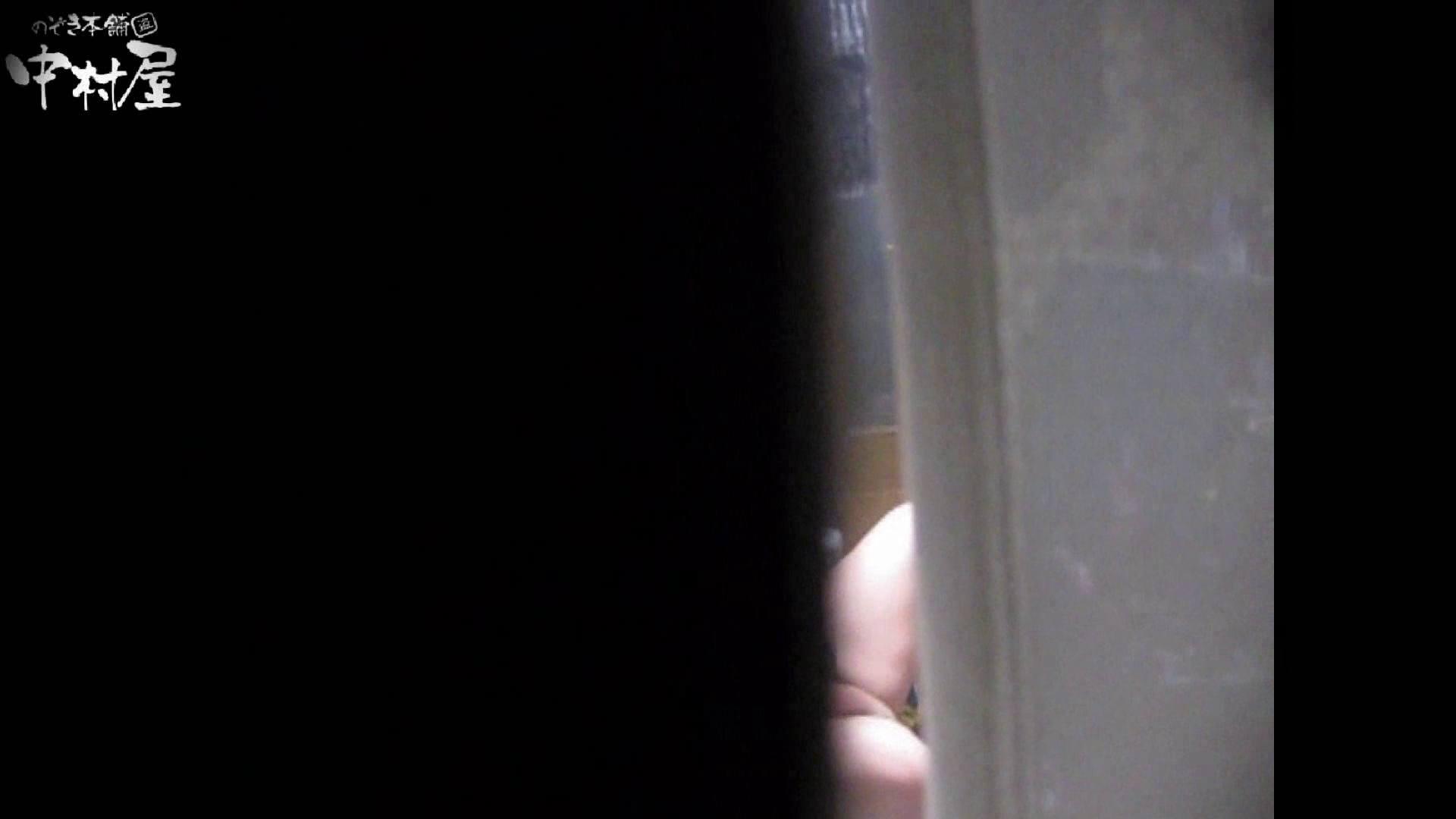 民家風呂専門盗撮師の超危険映像 vol.021 美女まとめ オメコ無修正動画無料 85PIX 67