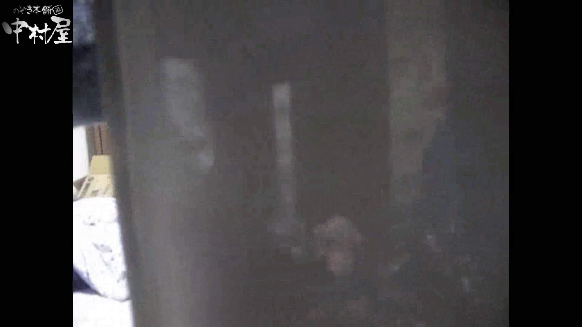 民家風呂専門盗撮師の超危険映像 vol.021 エロい美少女  85PIX 70