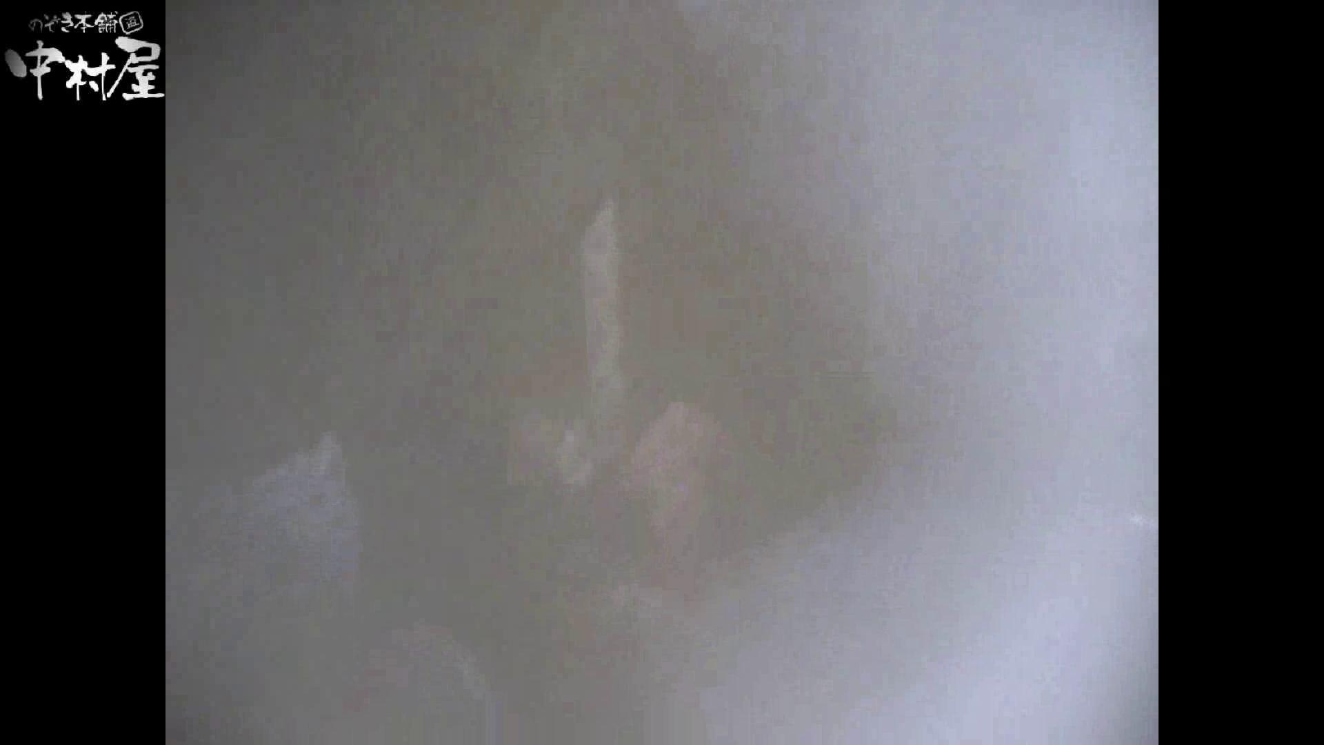 民家風呂専門盗撮師の超危険映像 vol.021 エロい美少女   盗撮シリーズ  85PIX 71