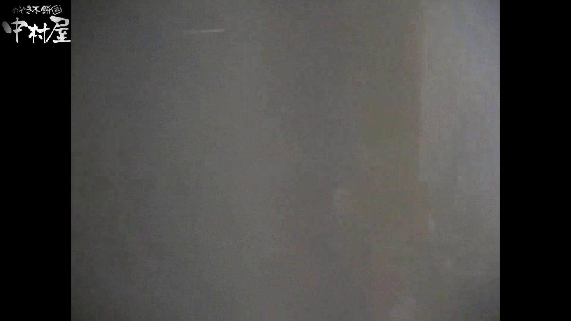 民家風呂専門盗撮師の超危険映像 vol.021 美女まとめ オメコ無修正動画無料 85PIX 72