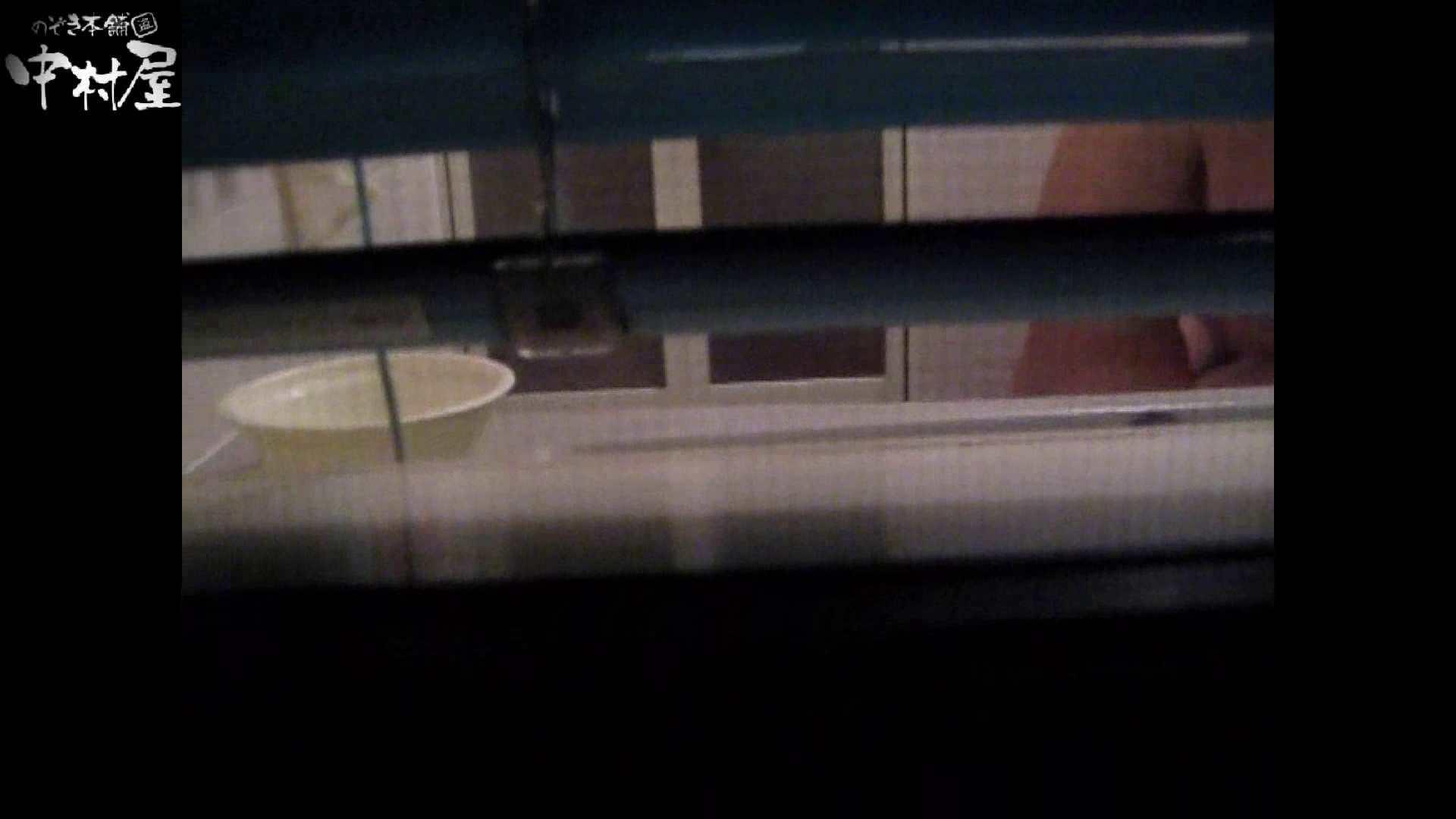 民家風呂専門盗撮師の超危険映像 vol.022 股間 おまんこ無修正動画無料 76PIX 3