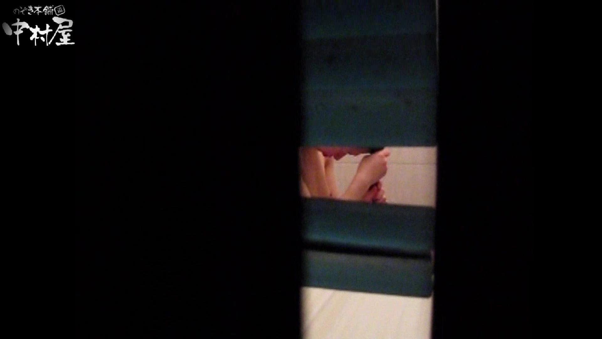 民家風呂専門盗撮師の超危険映像 vol.022 美女まとめ   エロい美少女  76PIX 6