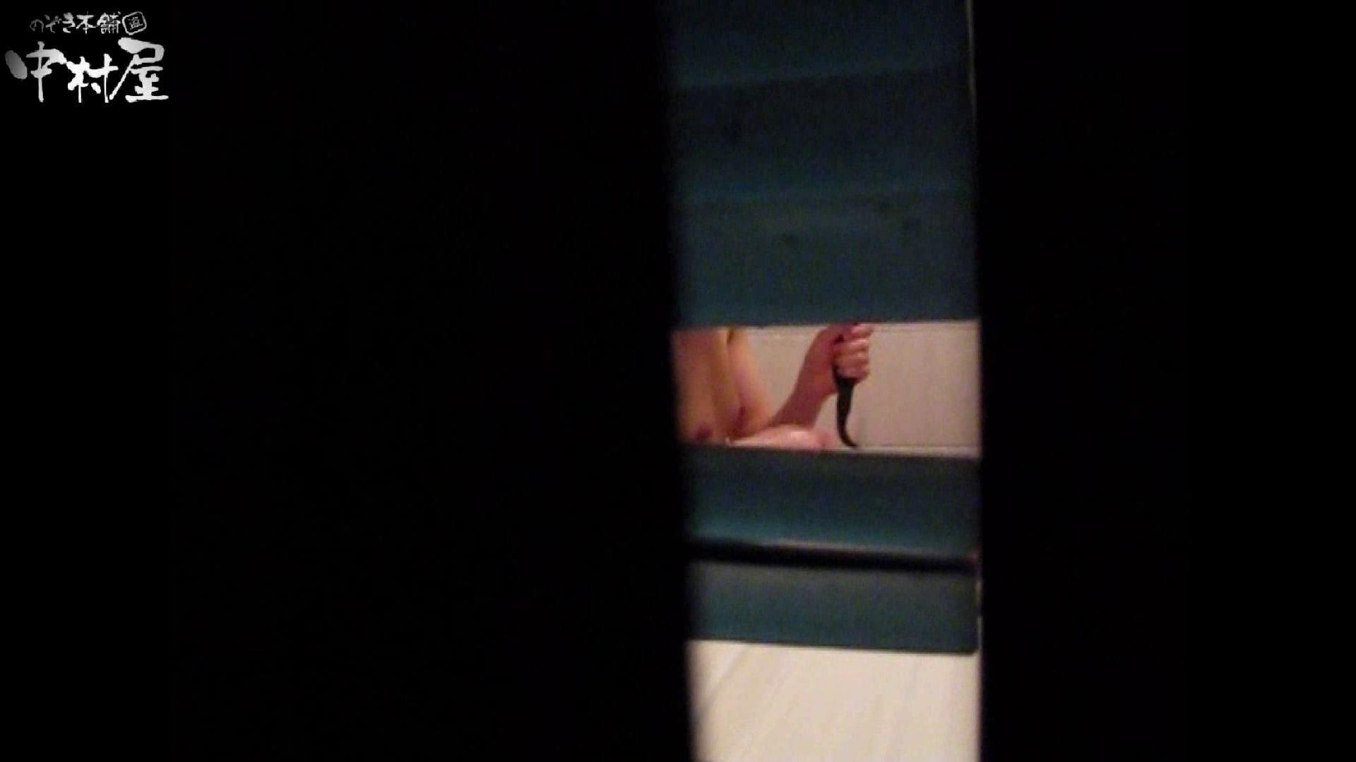 民家風呂専門盗撮師の超危険映像 vol.022 盗撮シリーズ AV無料動画キャプチャ 76PIX 7