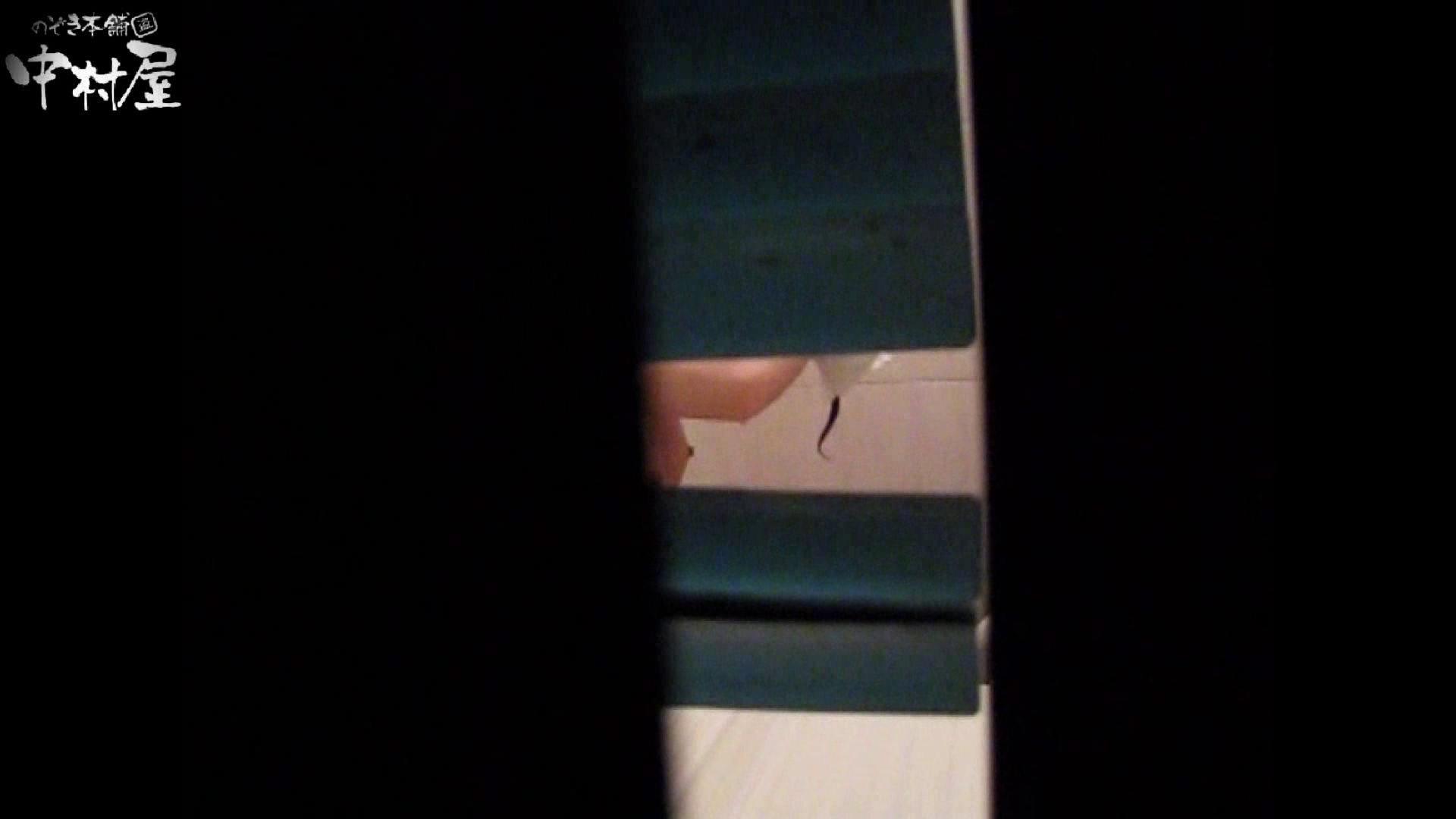 民家風呂専門盗撮師の超危険映像 vol.022 美女まとめ   エロい美少女  76PIX 11