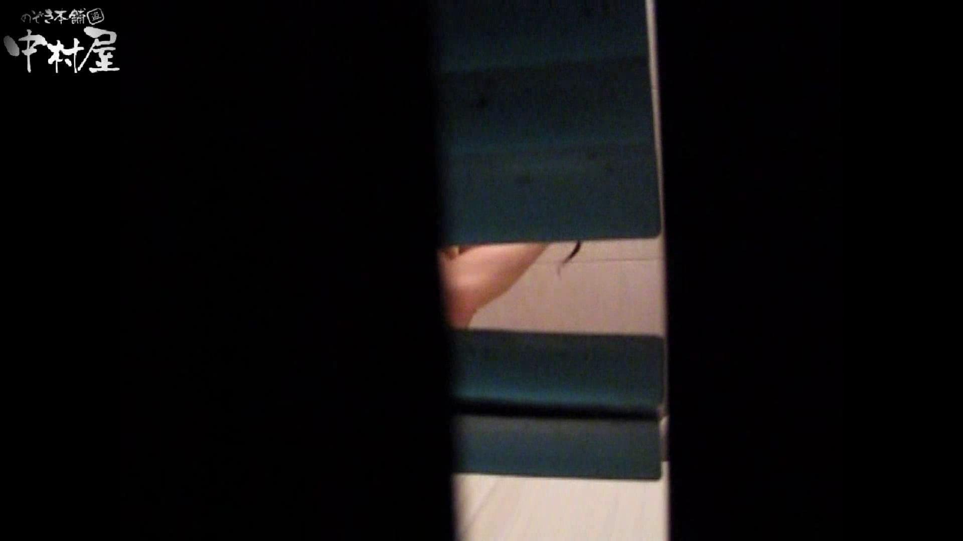 民家風呂専門盗撮師の超危険映像 vol.022 盗撮シリーズ AV無料動画キャプチャ 76PIX 12
