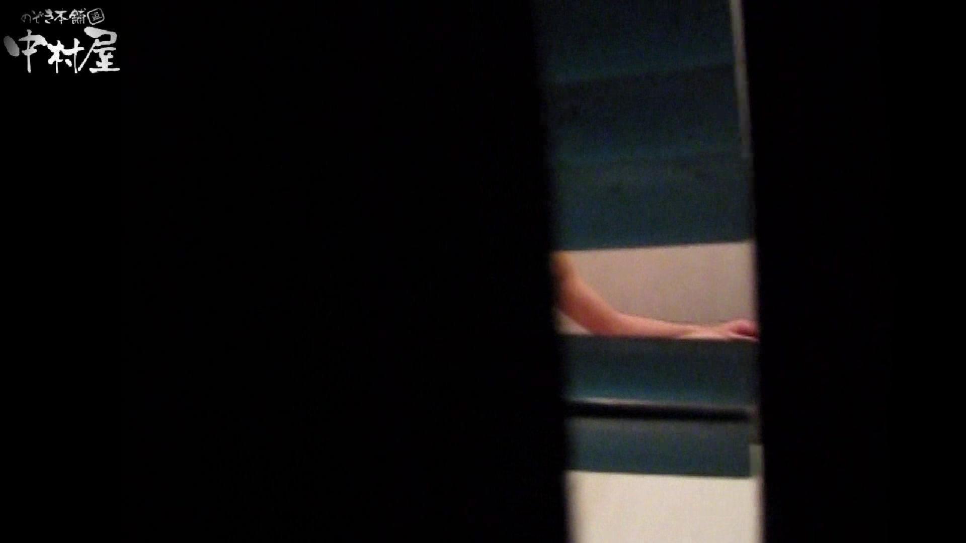 民家風呂専門盗撮師の超危険映像 vol.022 美女まとめ   エロい美少女  76PIX 16