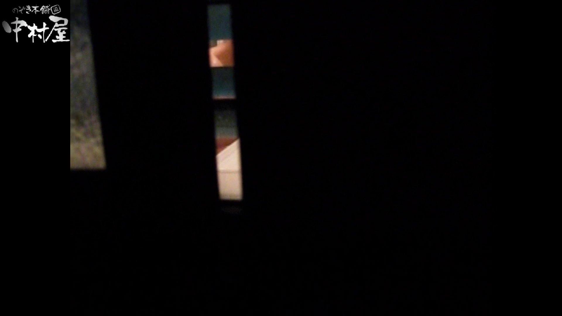 民家風呂専門盗撮師の超危険映像 vol.022 盗撮シリーズ AV無料動画キャプチャ 76PIX 17