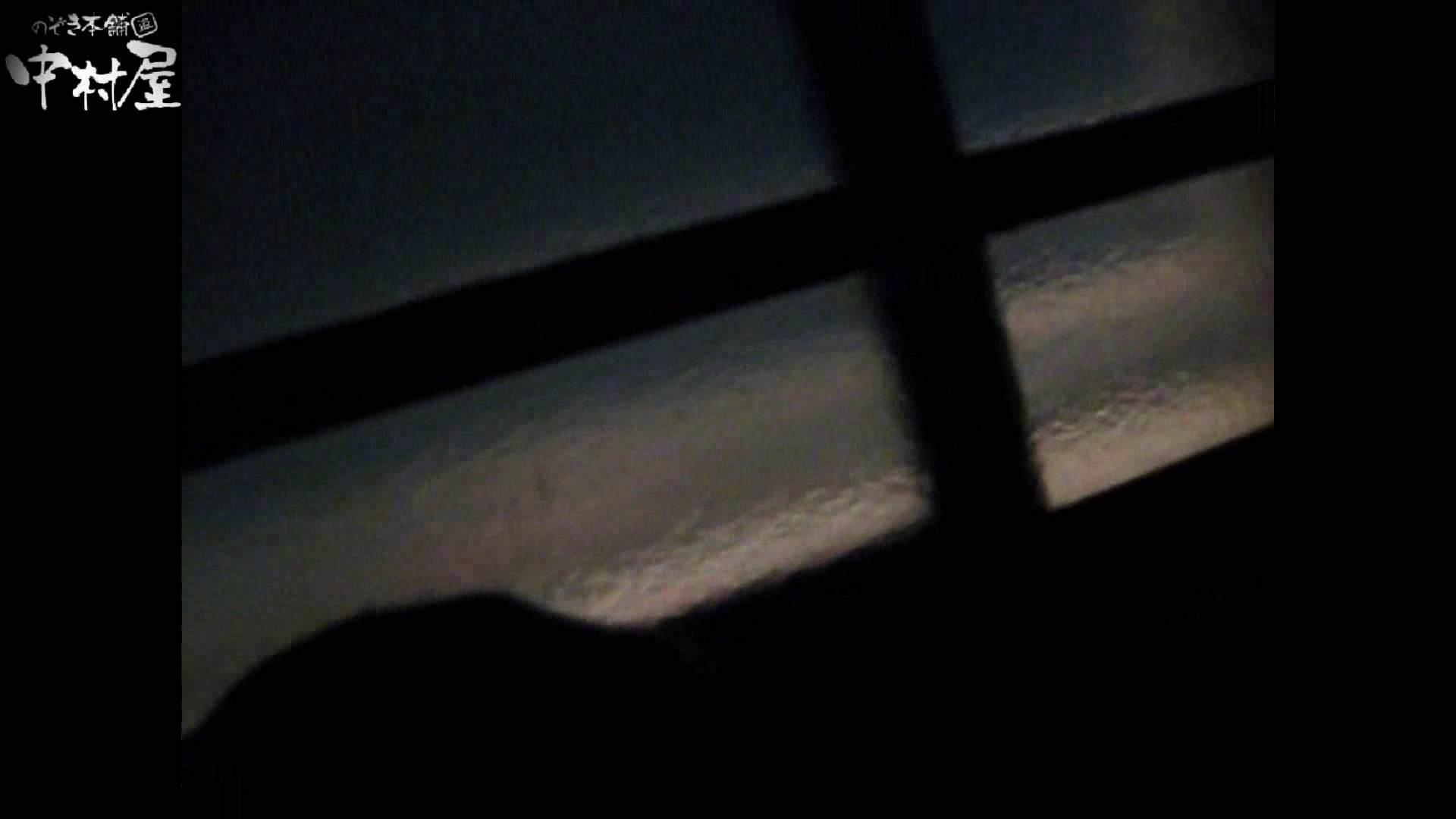 民家風呂専門盗撮師の超危険映像 vol.022 股間 おまんこ無修正動画無料 76PIX 18