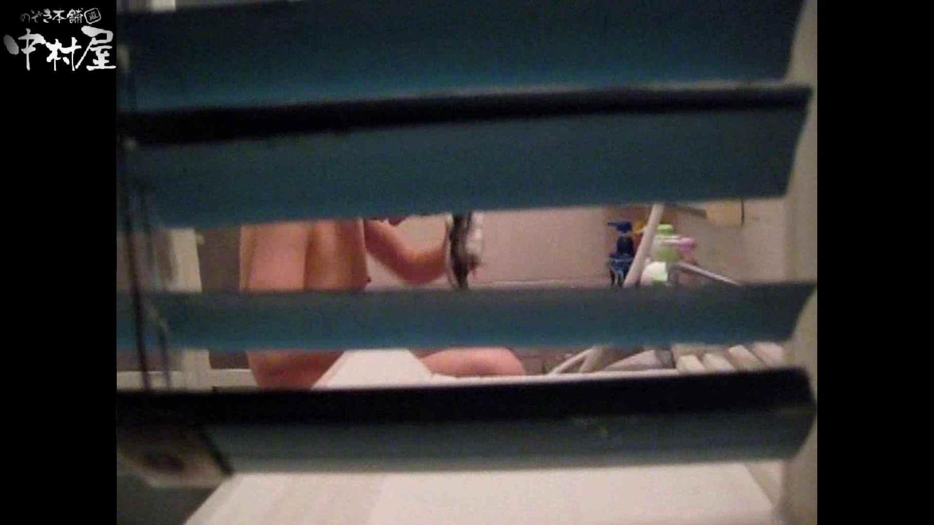 民家風呂専門盗撮師の超危険映像 vol.022 美女まとめ   エロい美少女  76PIX 31