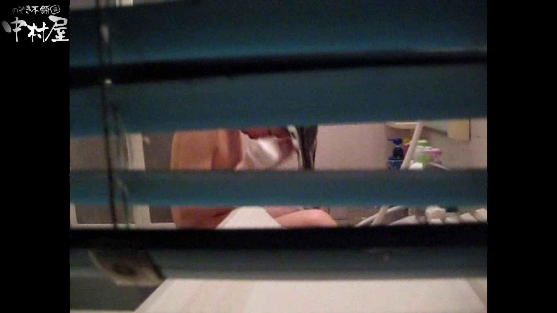 民家風呂専門盗撮師の超危険映像 vol.022 盗撮シリーズ AV無料動画キャプチャ 76PIX 32