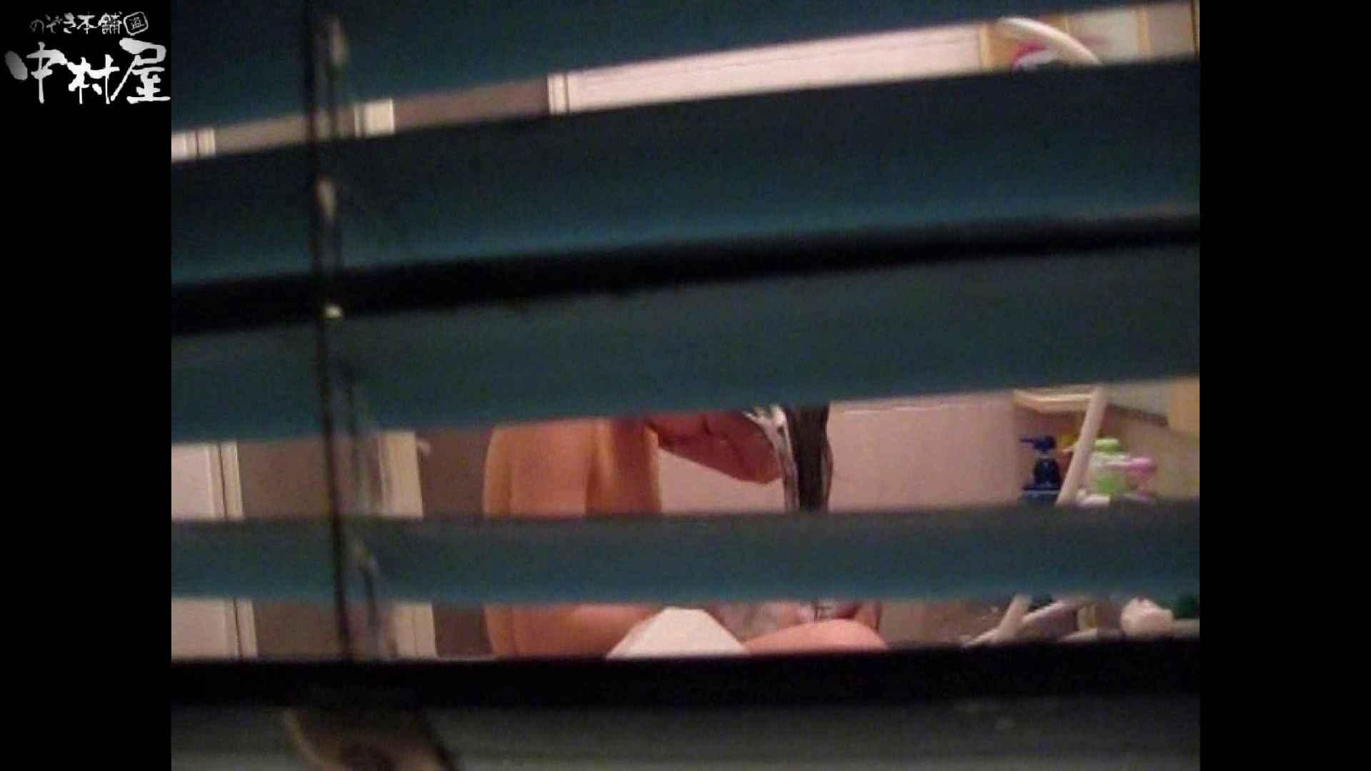 民家風呂専門盗撮師の超危険映像 vol.022 美女まとめ  76PIX 35