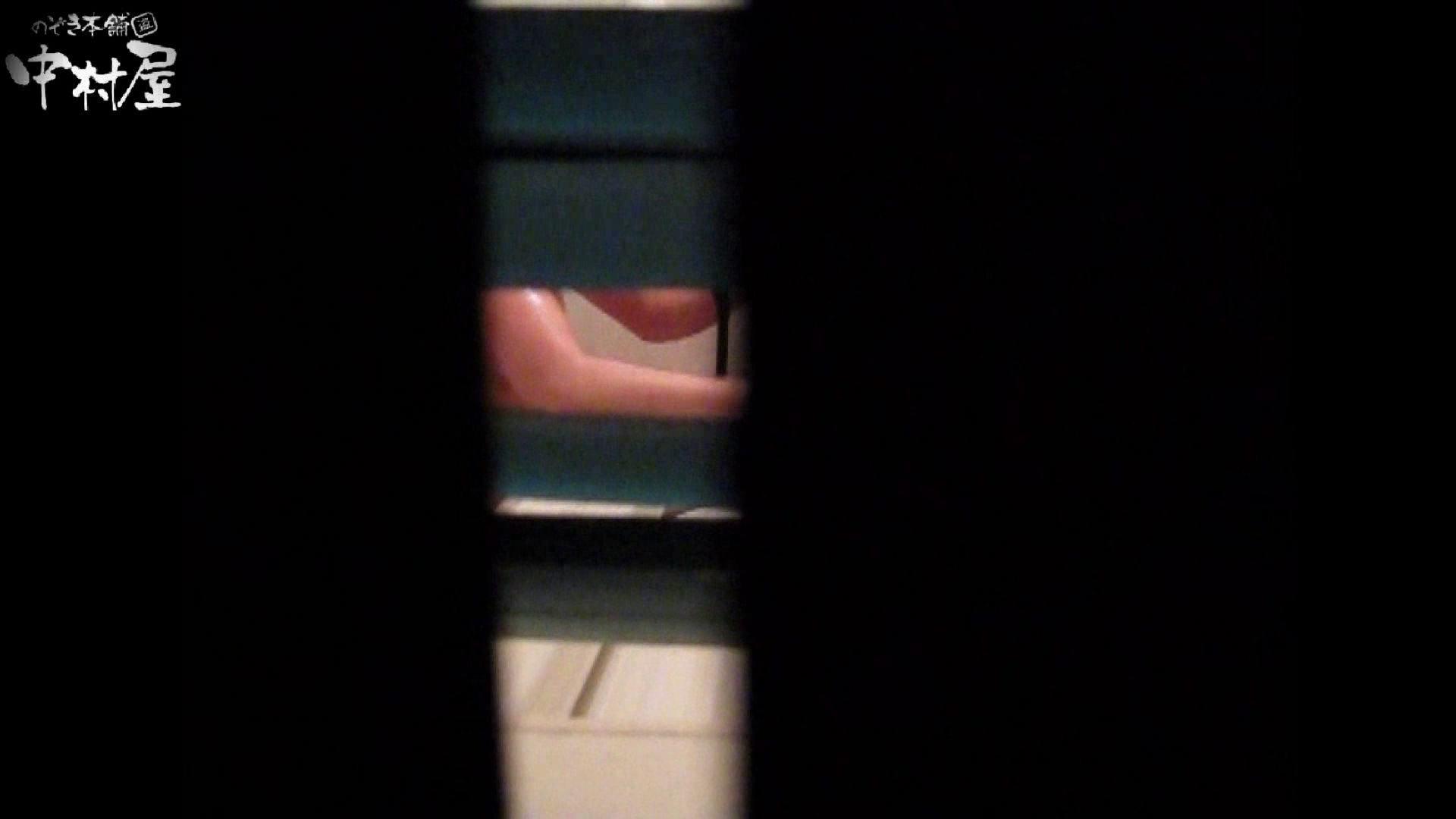民家風呂専門盗撮師の超危険映像 vol.022 股間 おまんこ無修正動画無料 76PIX 58