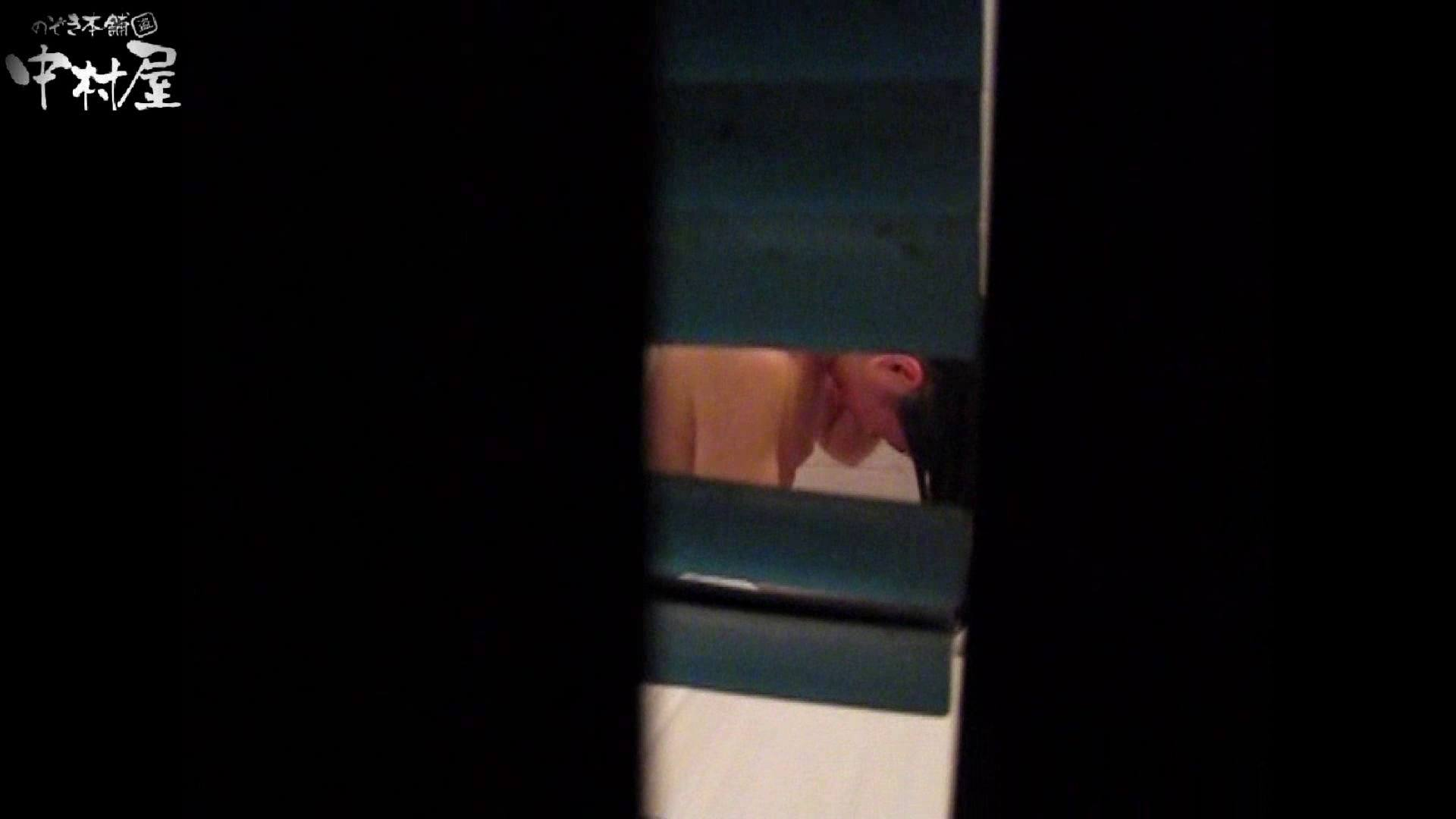 民家風呂専門盗撮師の超危険映像 vol.022 美女まとめ  76PIX 70