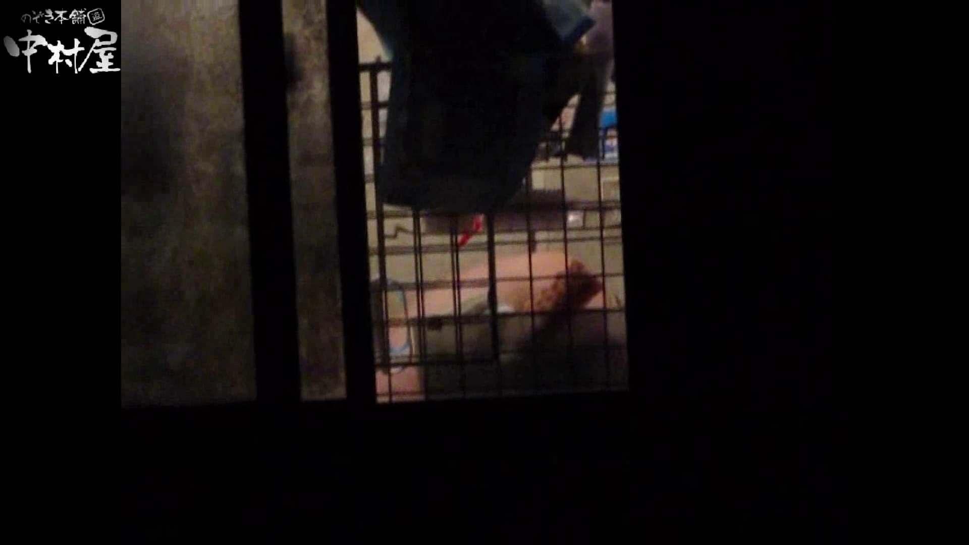 巨乳おまんこ:民家風呂専門盗撮師の超危険映像 vol.023:のぞき本舗 中村屋