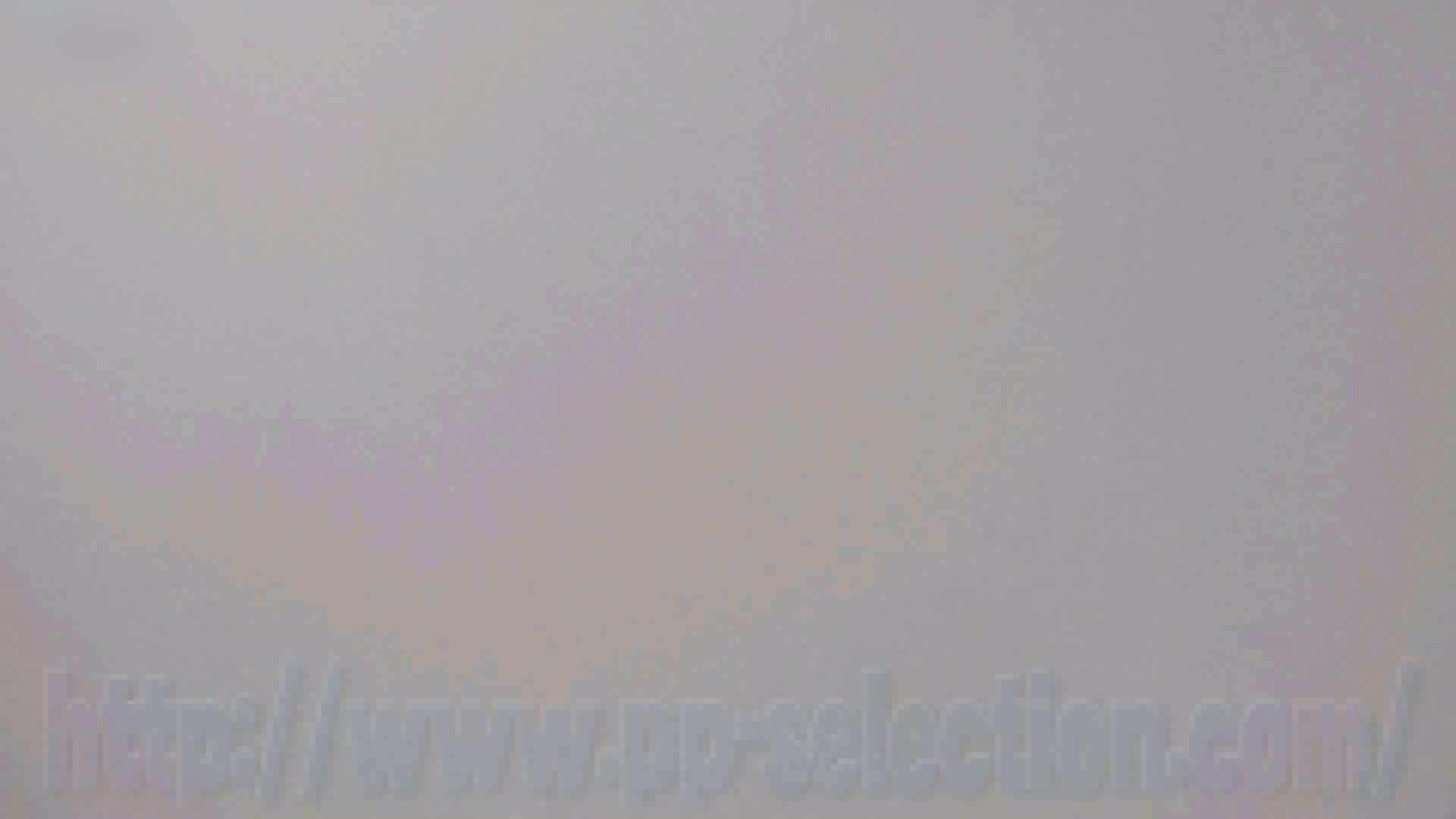 なんだこれVol.11無料動画に登場したモデル本番へ!「下り」特集 潜入 | ズバリ本番  95PIX 53
