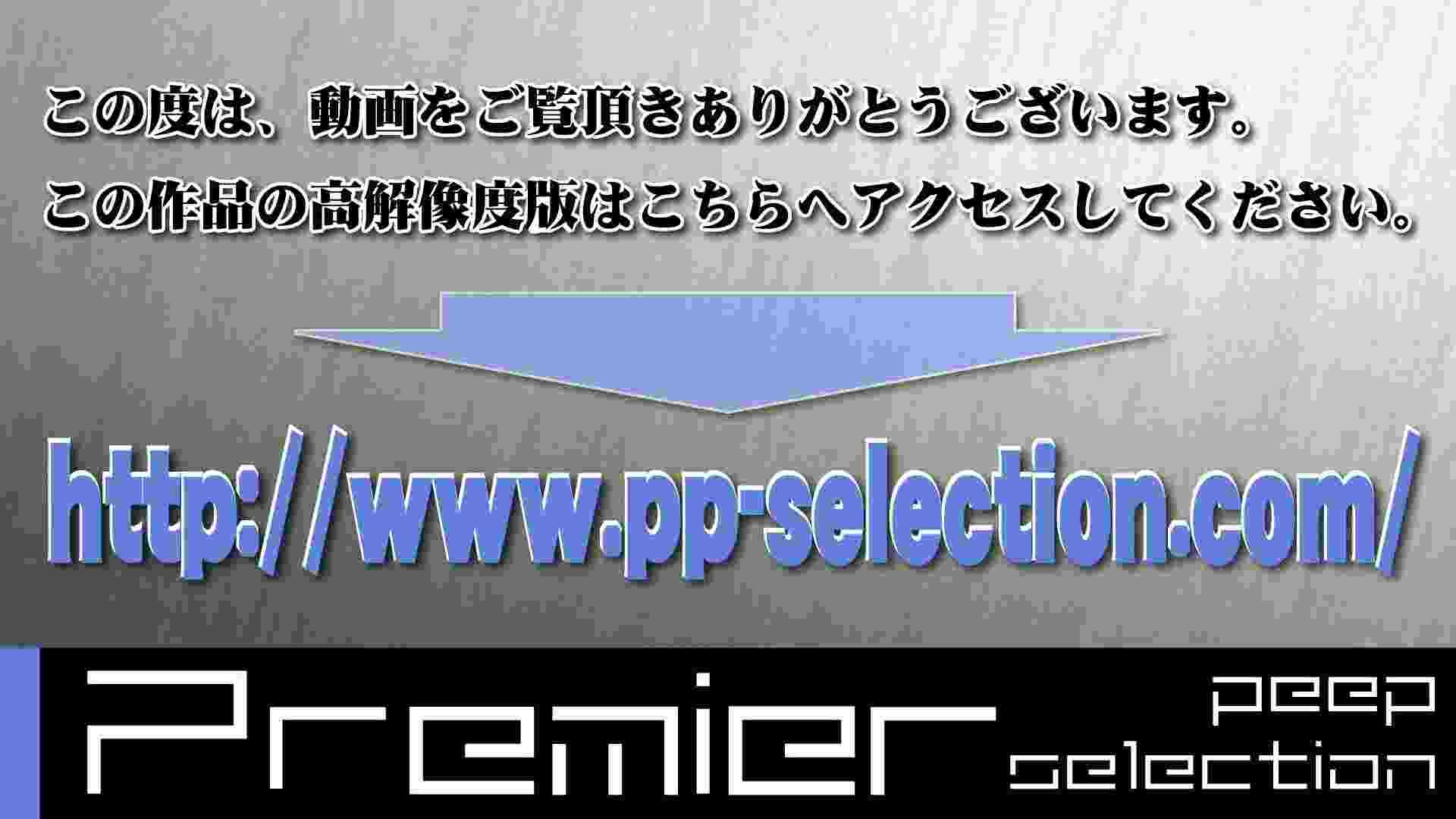 なんだこれVol.13今まで一番の美女と美マン登場!! 潜入  93PIX 26
