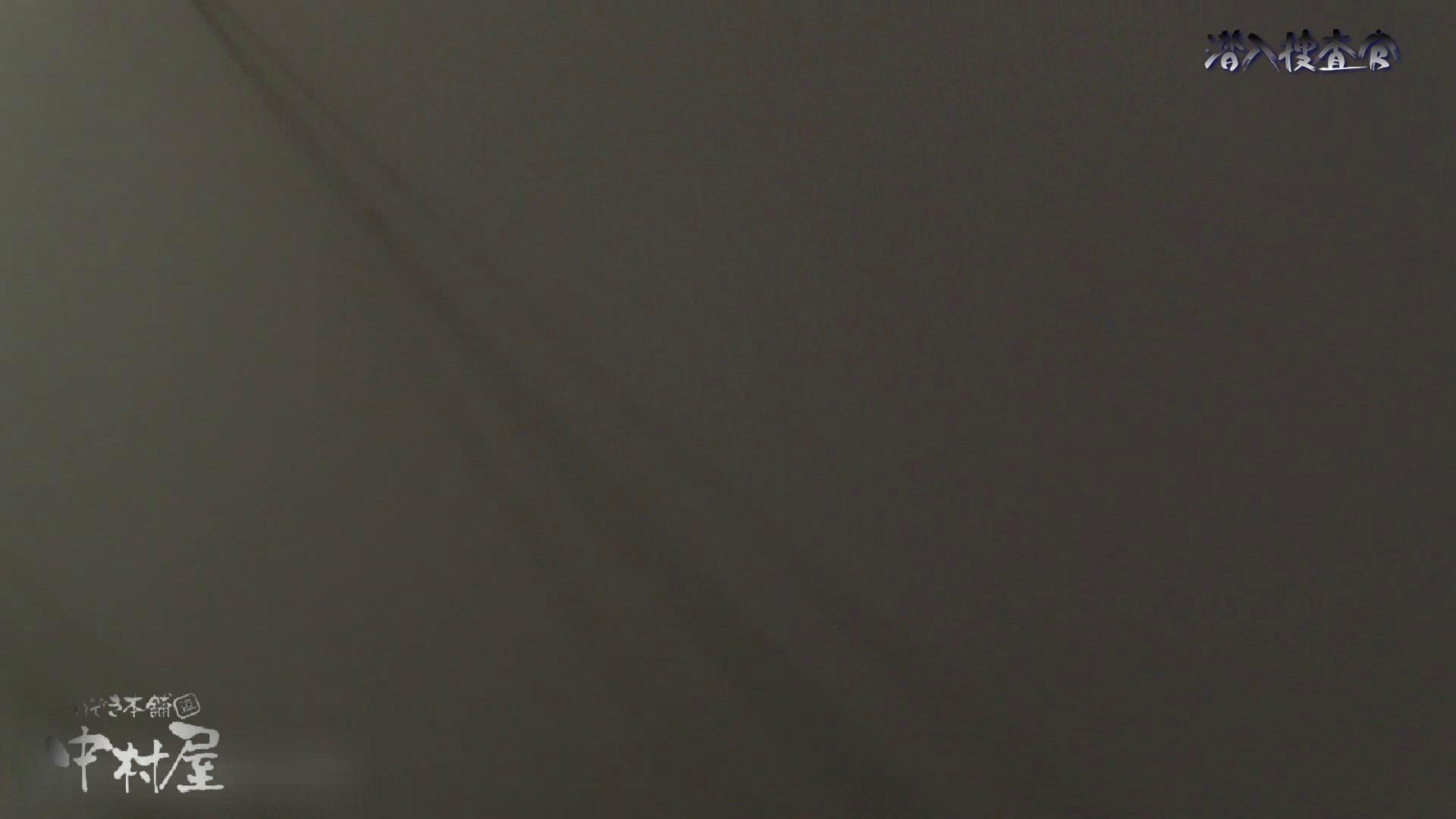 巨乳おまんこ:なんだこれ!31 信じられないカーブ、エロイ拭き方が堪らない後編:のぞき本舗 中村屋