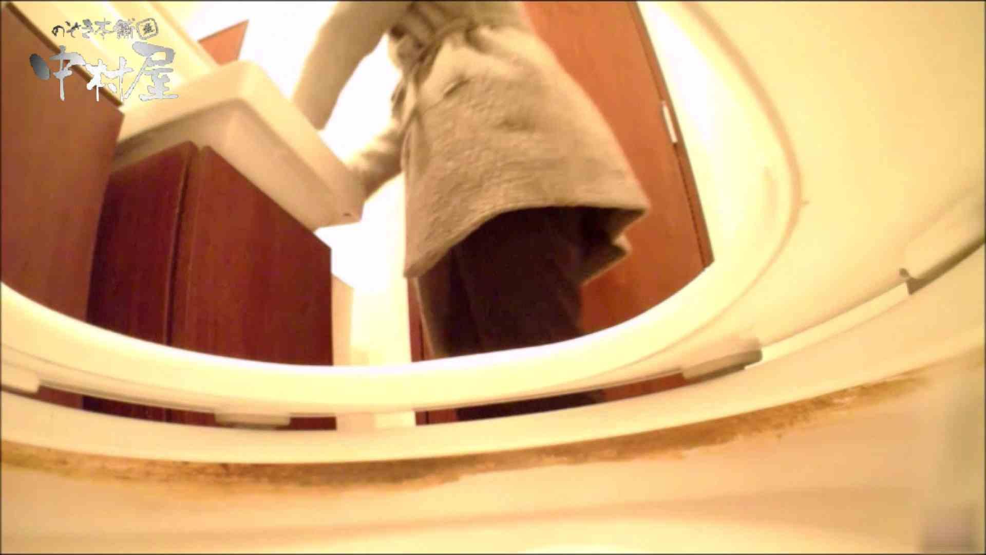 女子トイレ盗撮~某ファミレス編~vol.05 女子トイレ編 セックス画像 97PIX 19