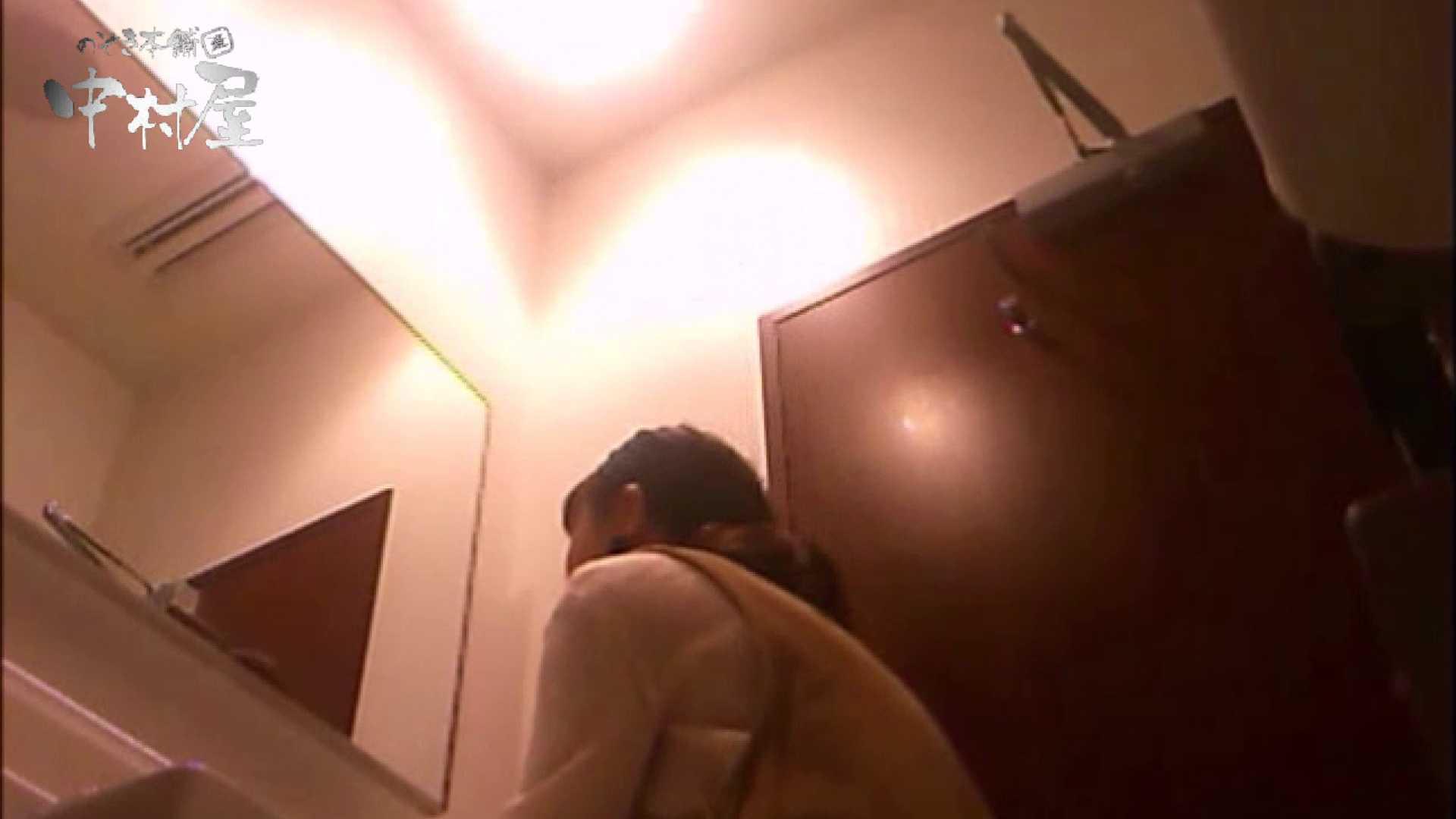 女子トイレ盗撮~某ファミレス編~vol.05 女子トイレ編 セックス画像 97PIX 83